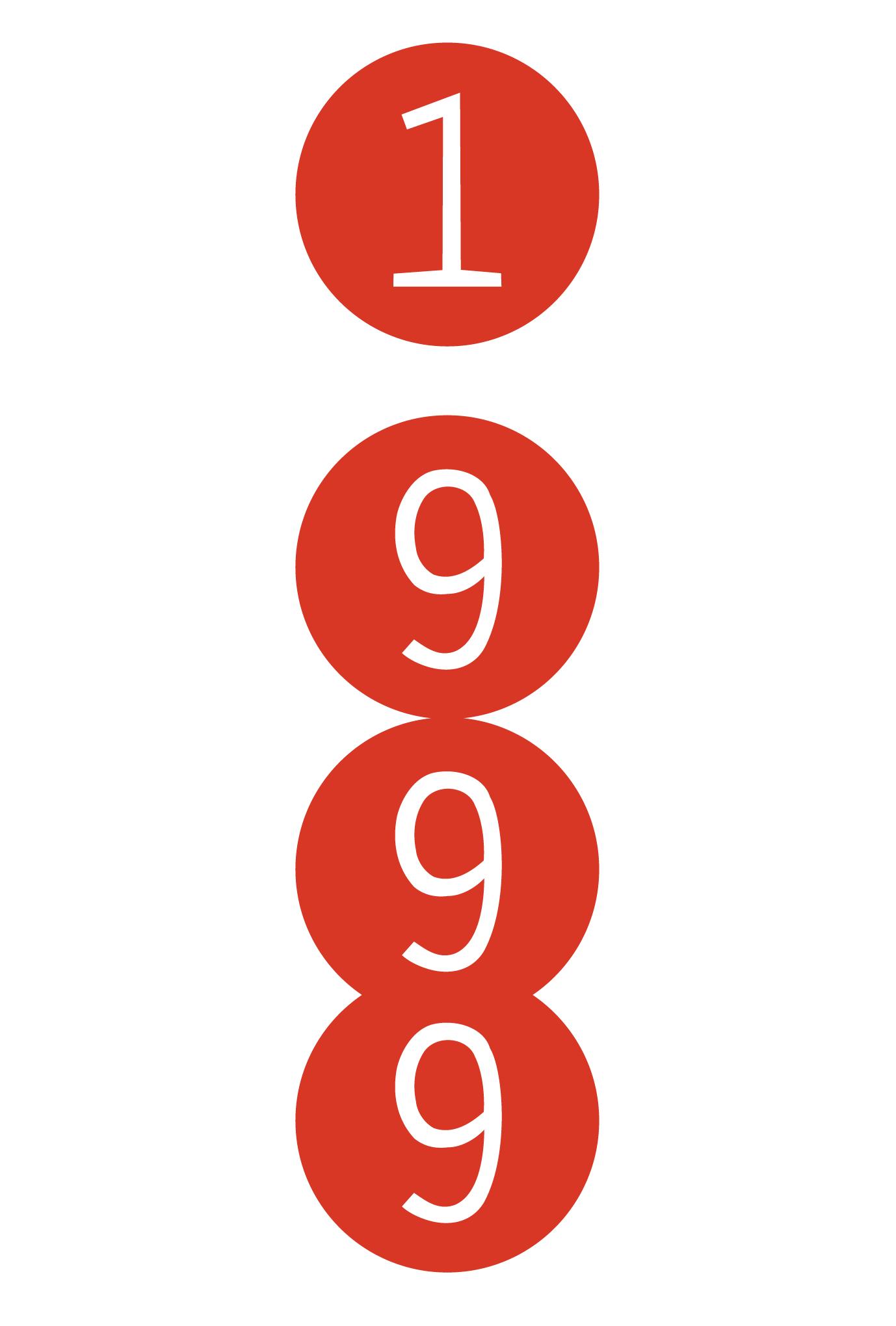 1999年賀状02:Falling motionのダウンロード画像