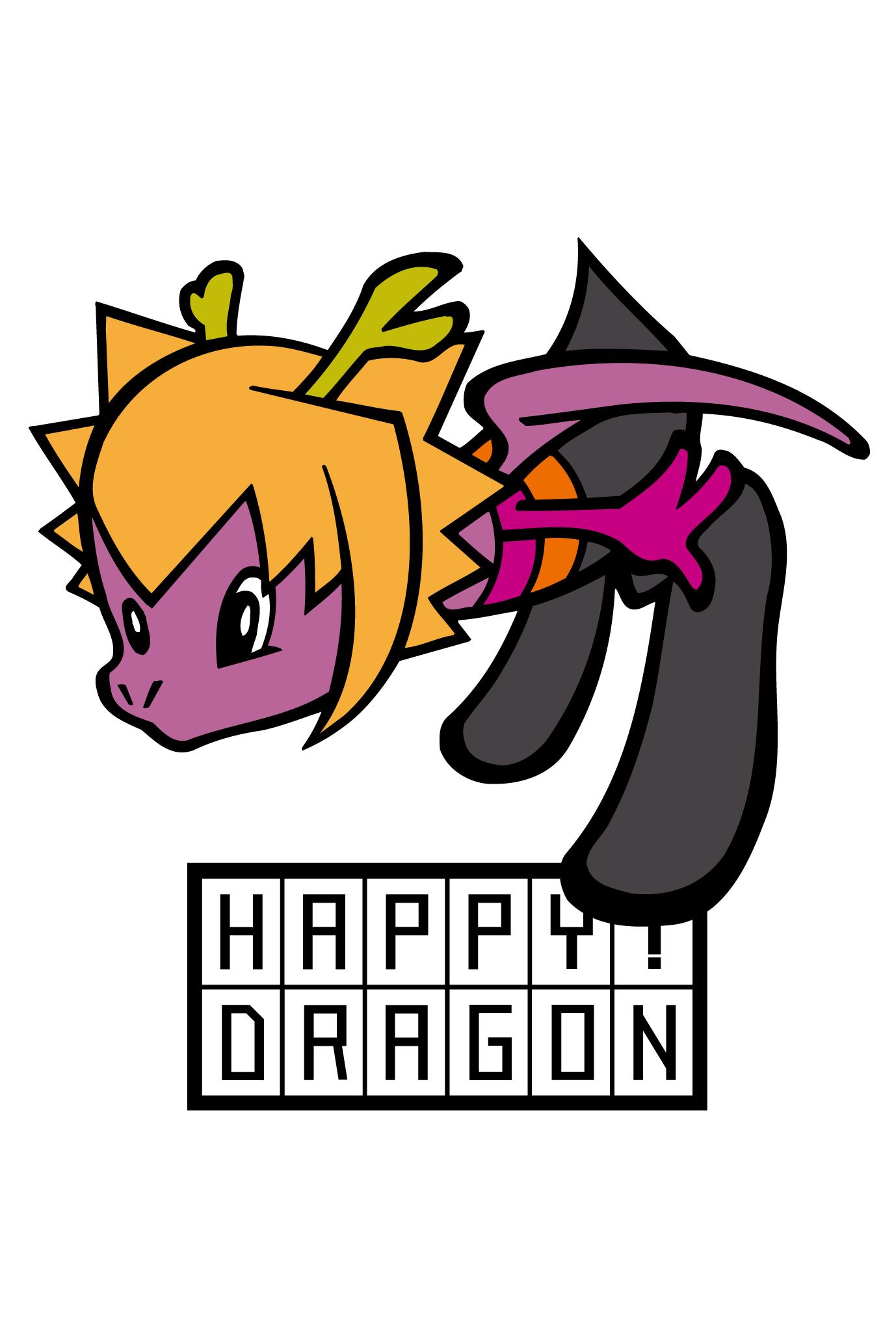 2000年賀状03:ドラゴンちゃんのダウンロード画像