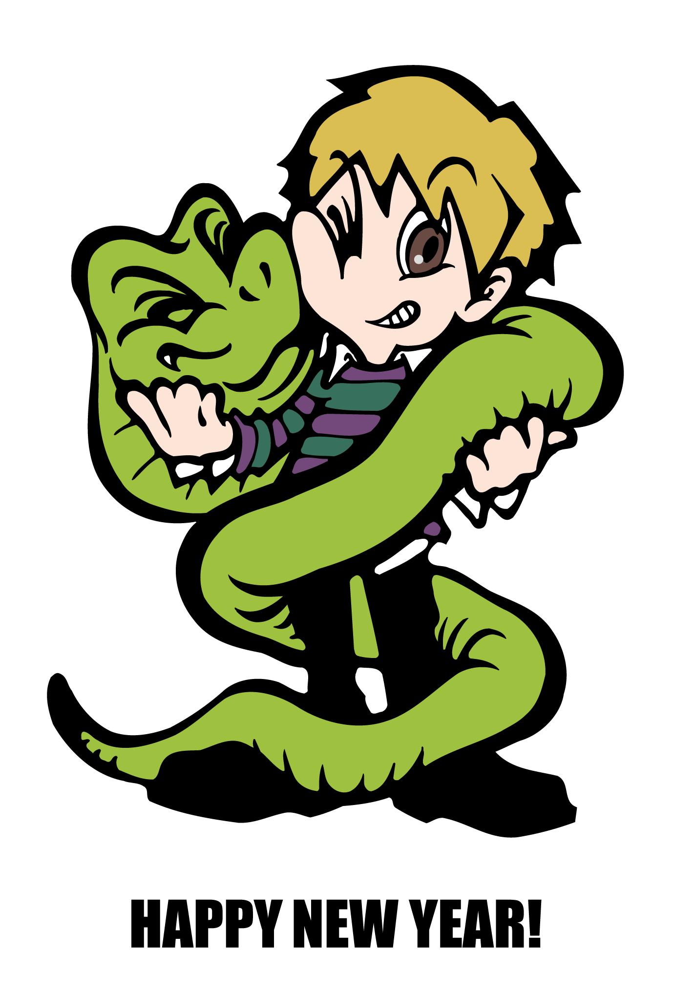 2001年賀状02:ヘビと男の子のダウンロード画像