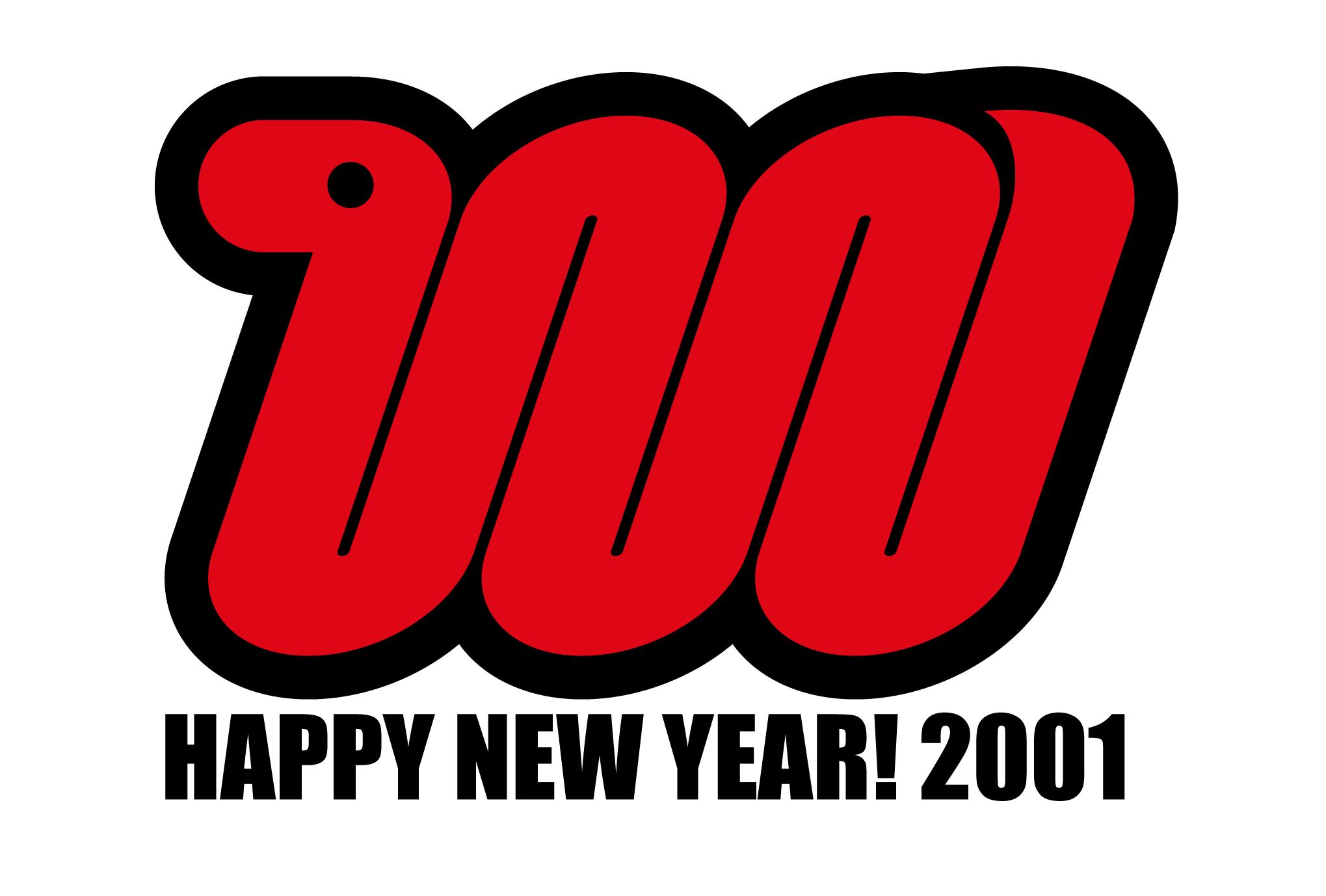 2001年賀状06:SNAKE 2001のダウンロード画像