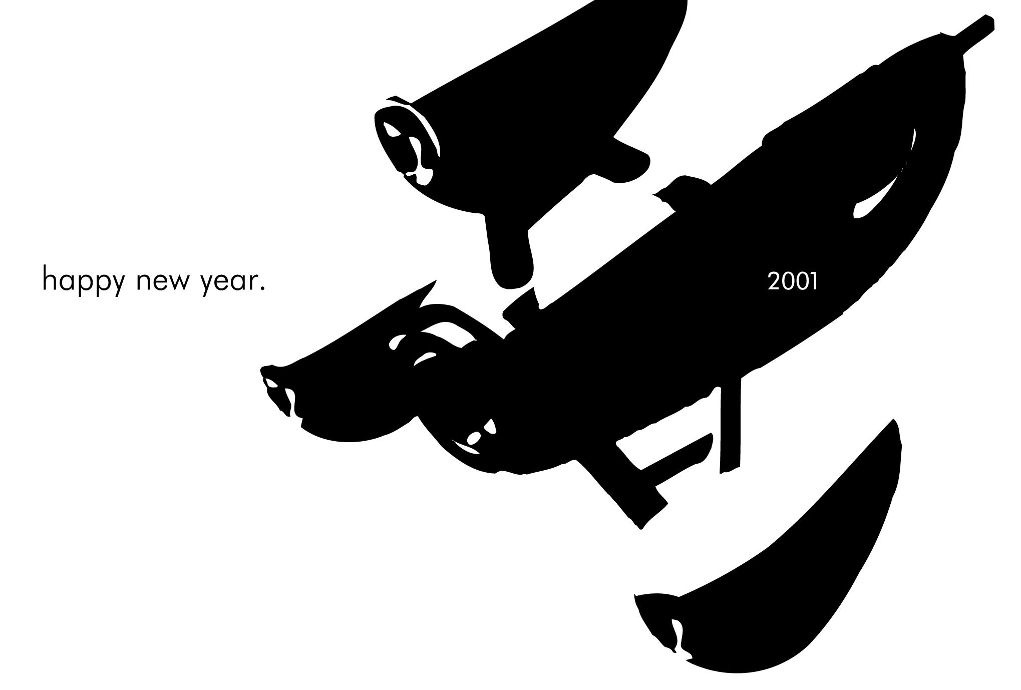 2001年賀状07:Next yearのダウンロード画像