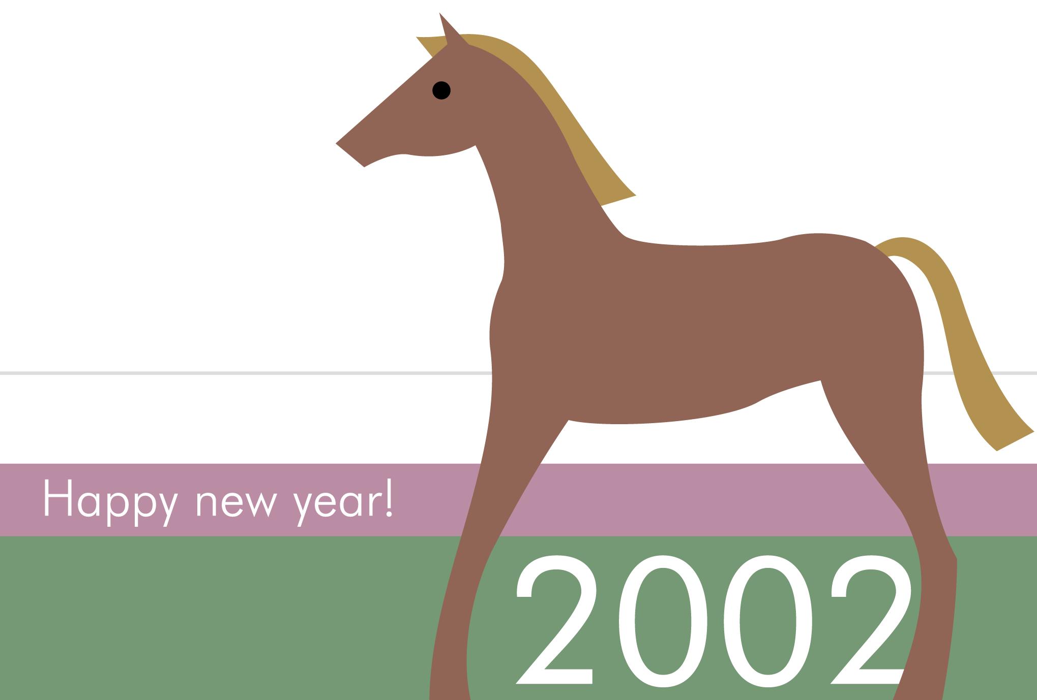 2002年賀状06:Horseのダウンロード画像