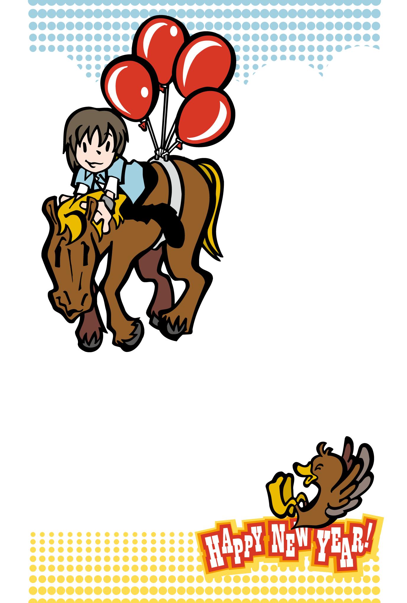 2002年賀状08:Balloon horseのダウンロード画像