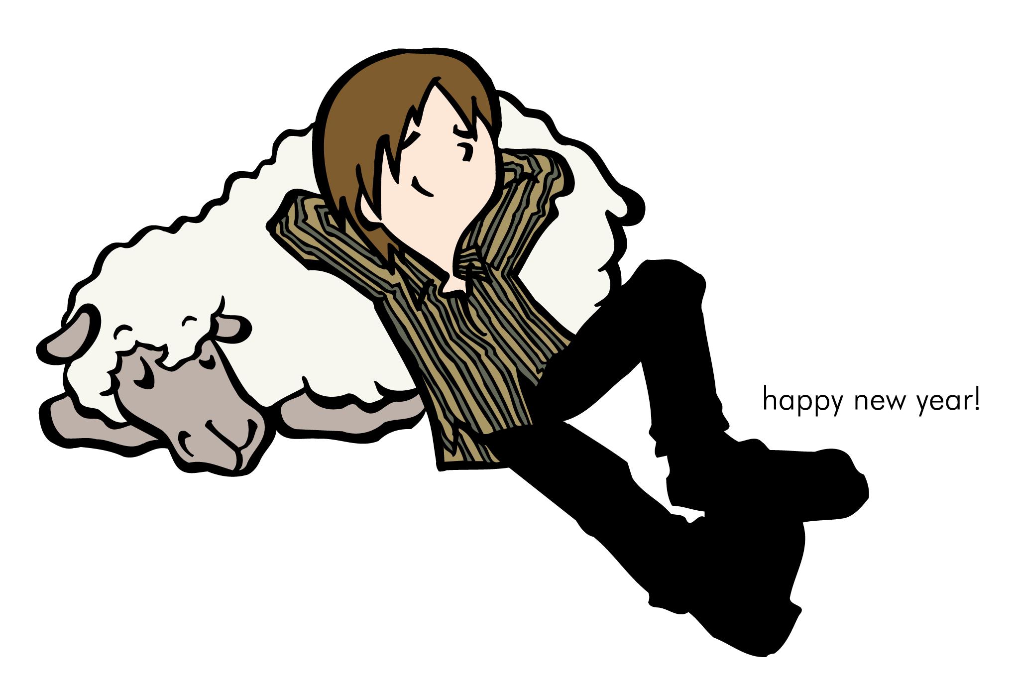 2003年賀状03:羊と男の子のダウンロード画像