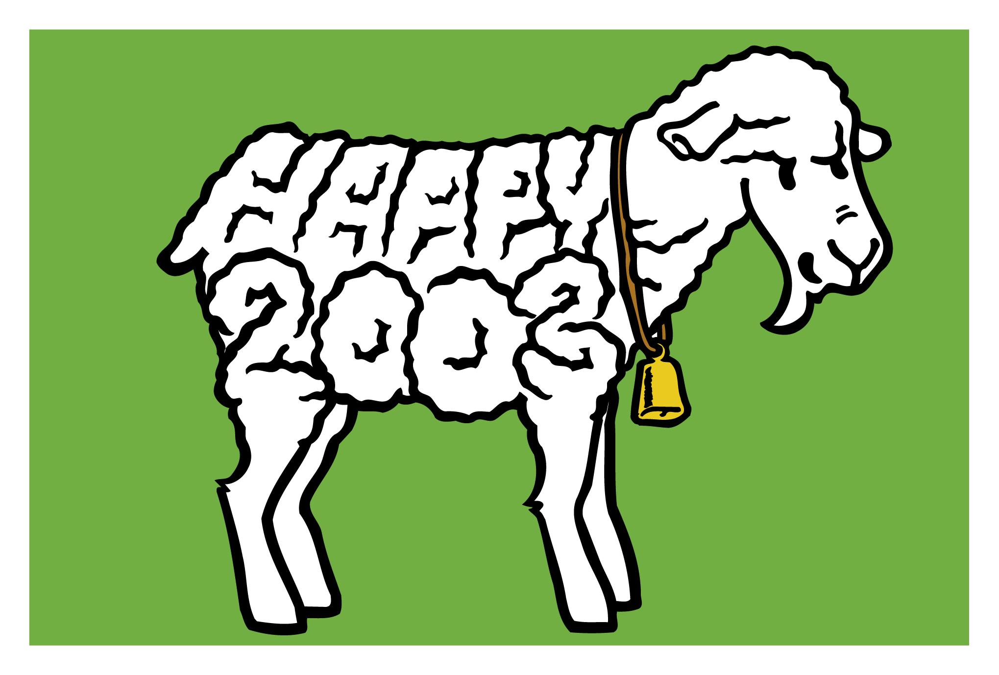 2003年賀状05:HAPPY SHEEP 2003のダウンロード画像