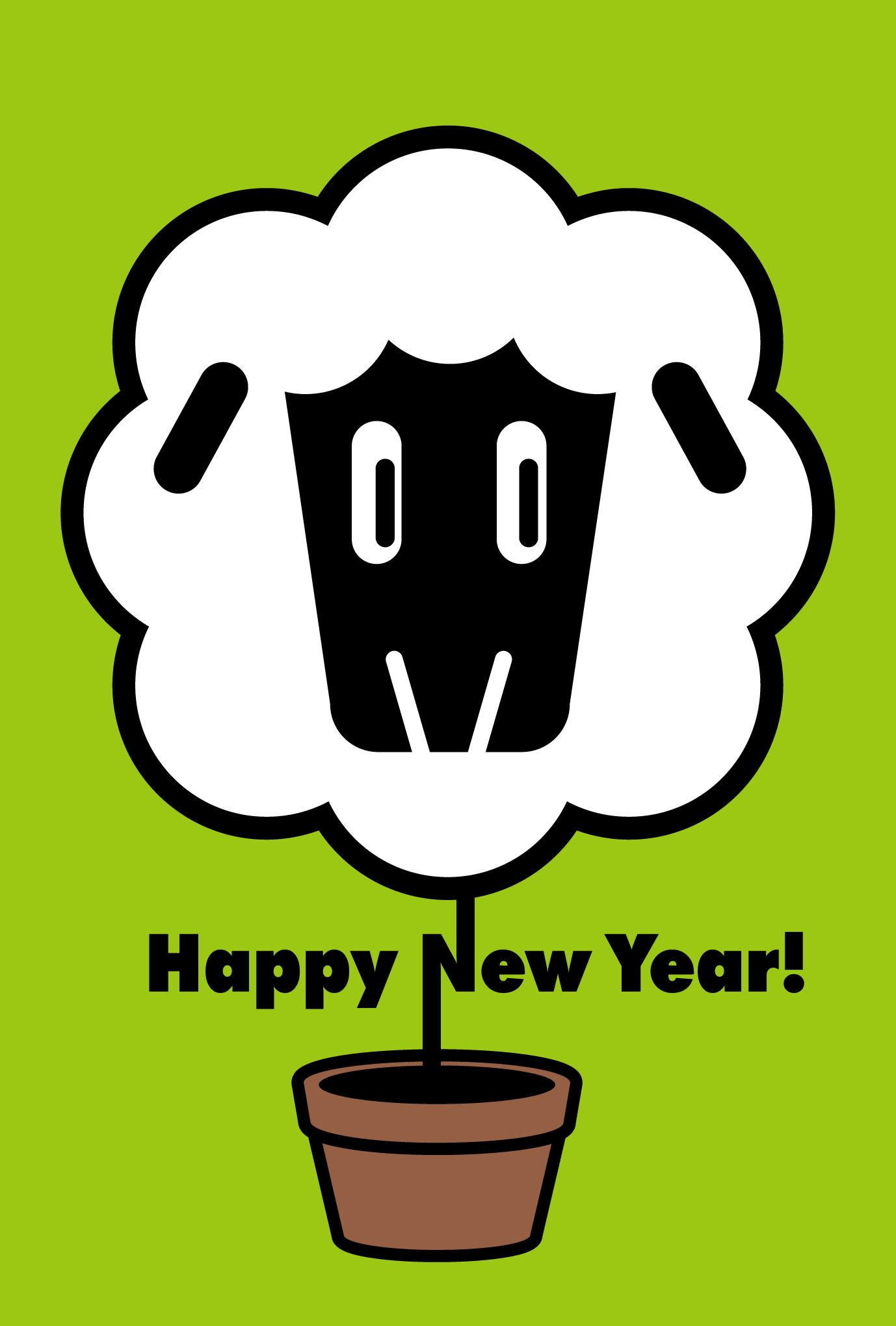 2003年賀状10:Sheep plantのダウンロード画像