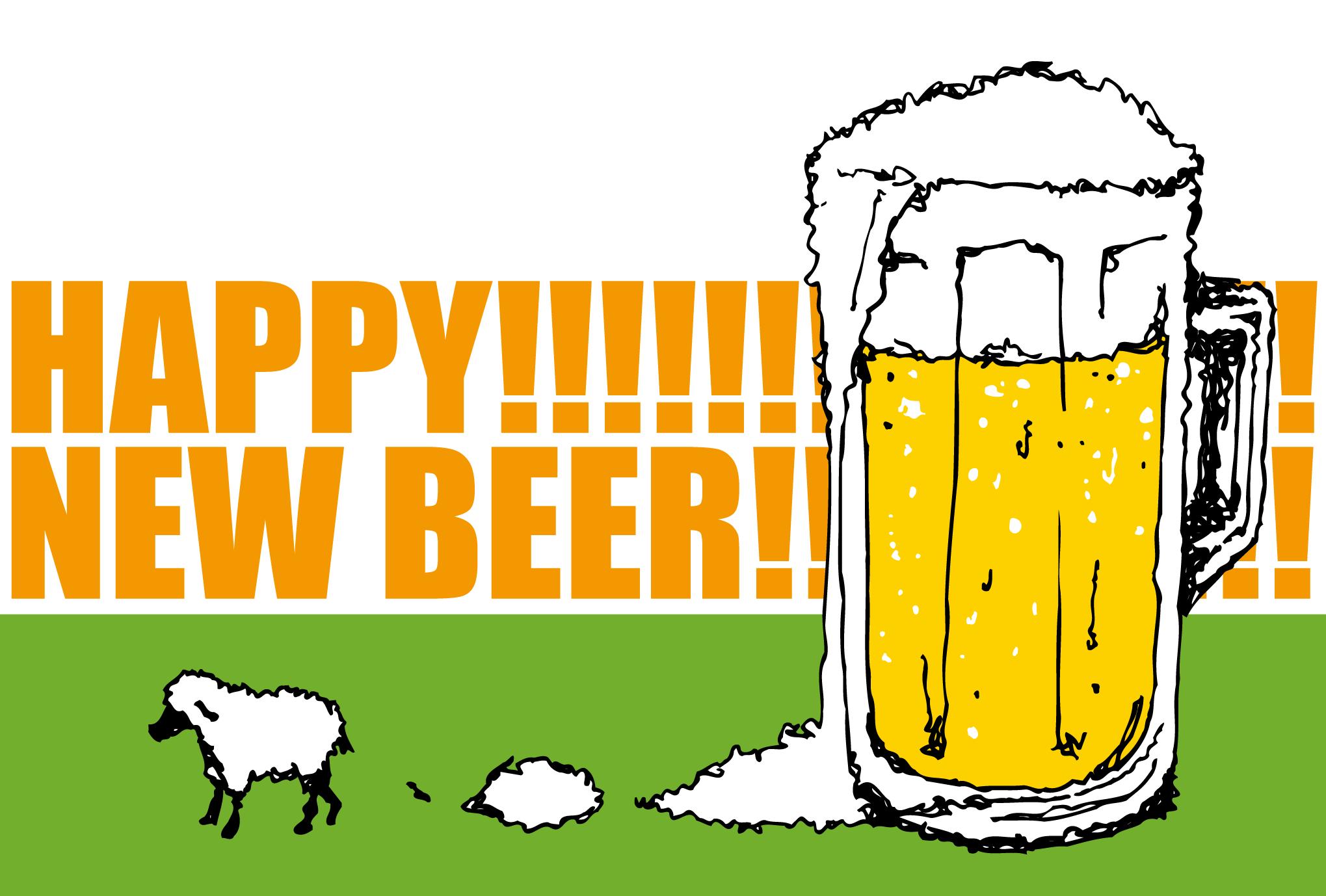 2003年賀状16:HAPPY NEW BEER!のダウンロード画像