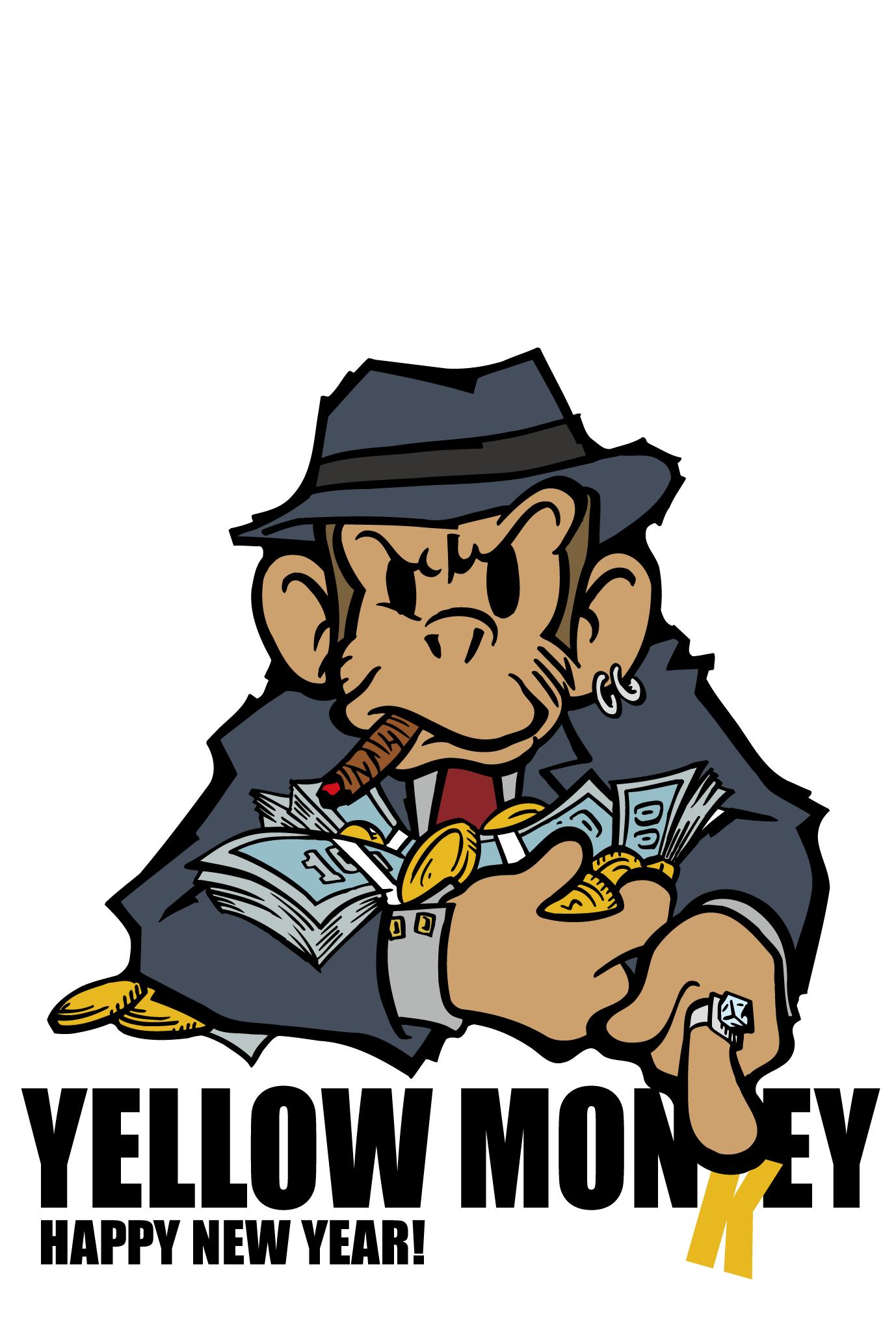 2004年賀状06:Monkey businessのダウンロード画像