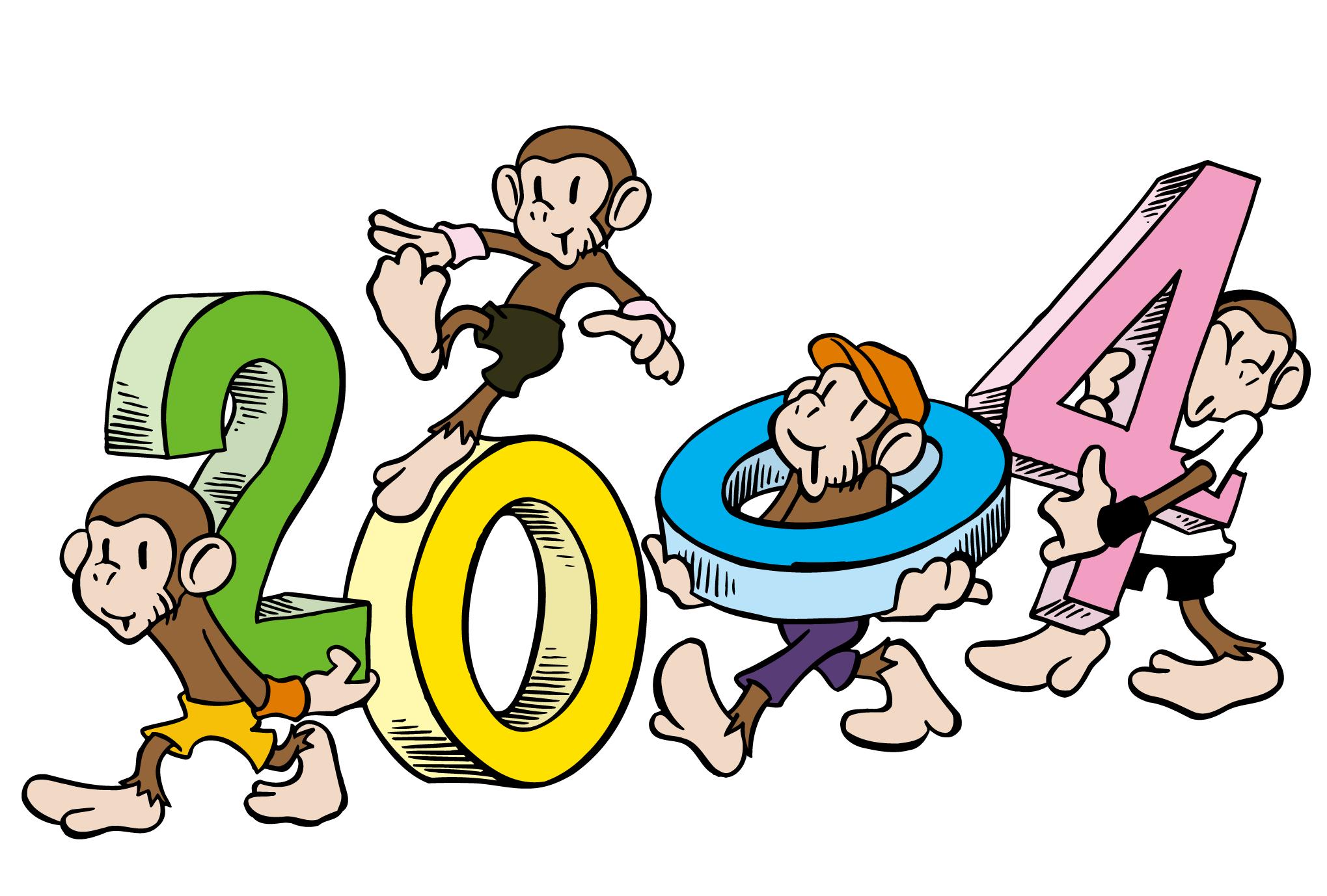 2004年賀状10:Monkey marchのダウンロード画像