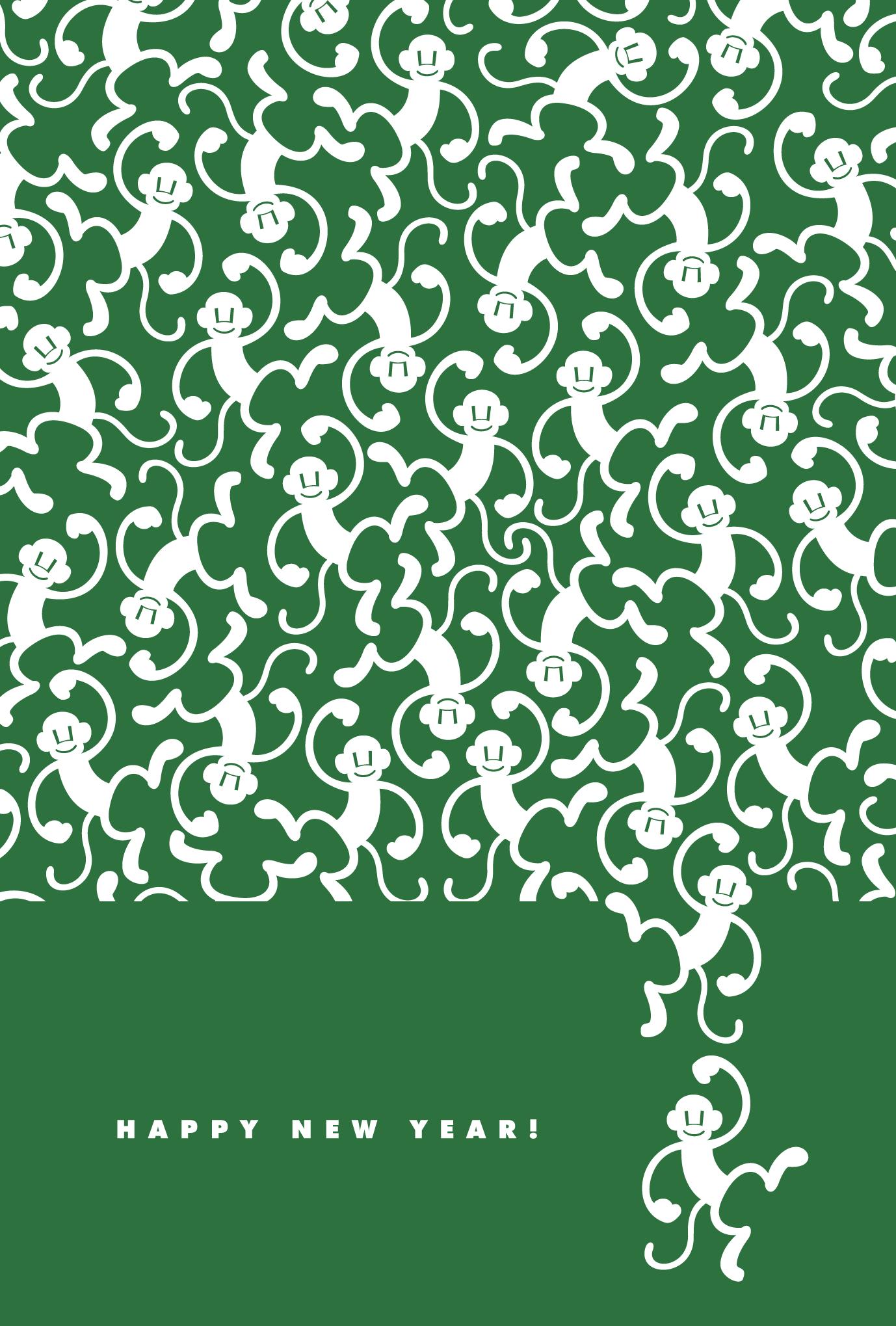 2004年賀状16:猿唐草のダウンロード画像
