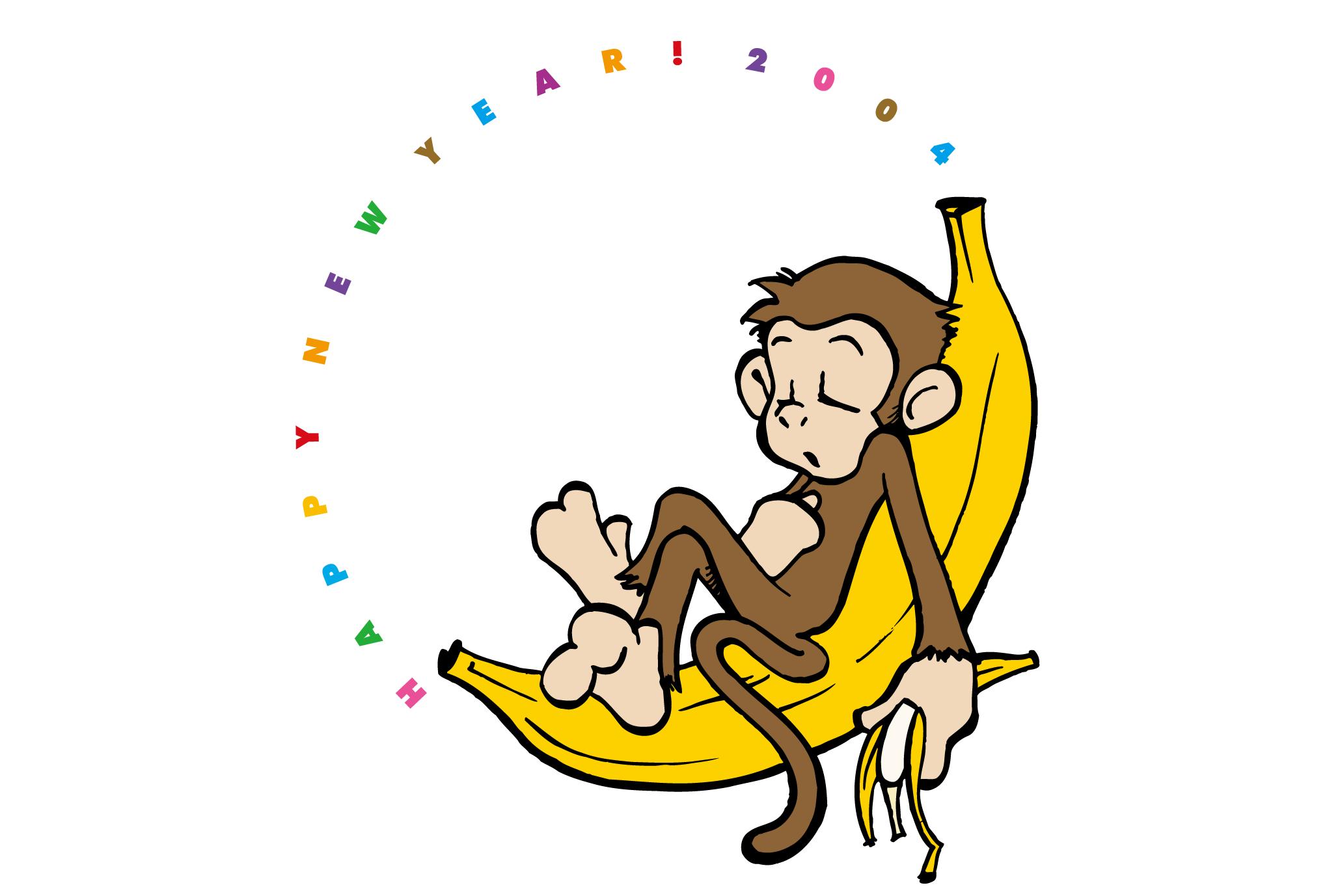 2004年賀状17:Crescent bananaのダウンロード画像
