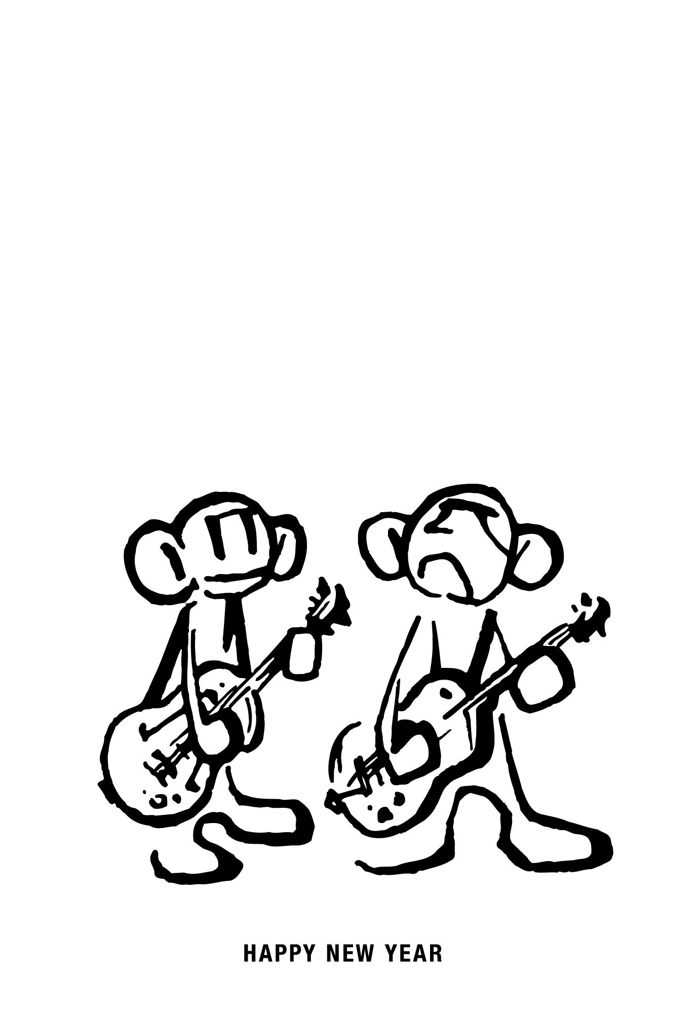 2004年賀状24:Band Monkeyのダウンロード画像