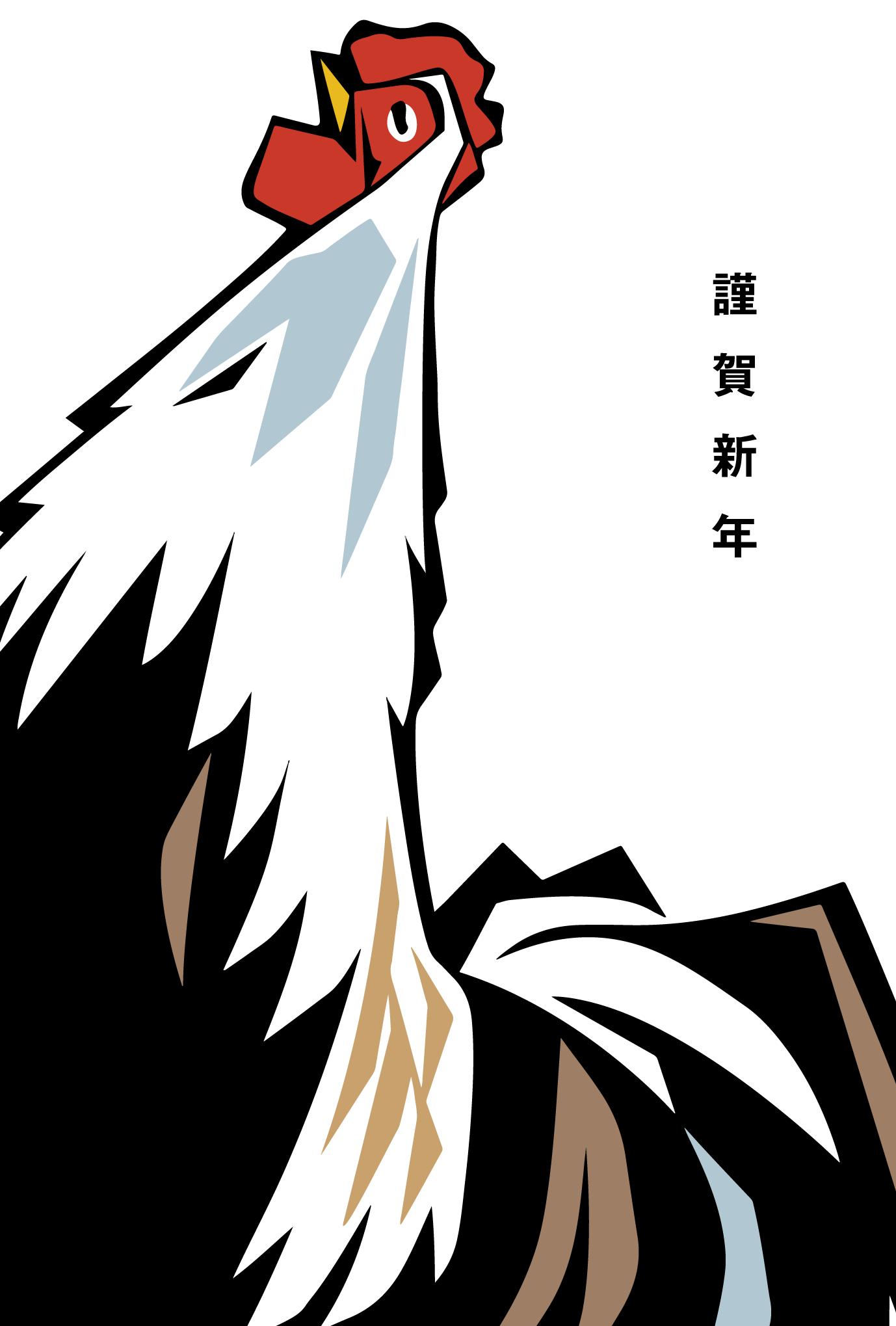 2005年賀状01:切絵鶏のダウンロード画像