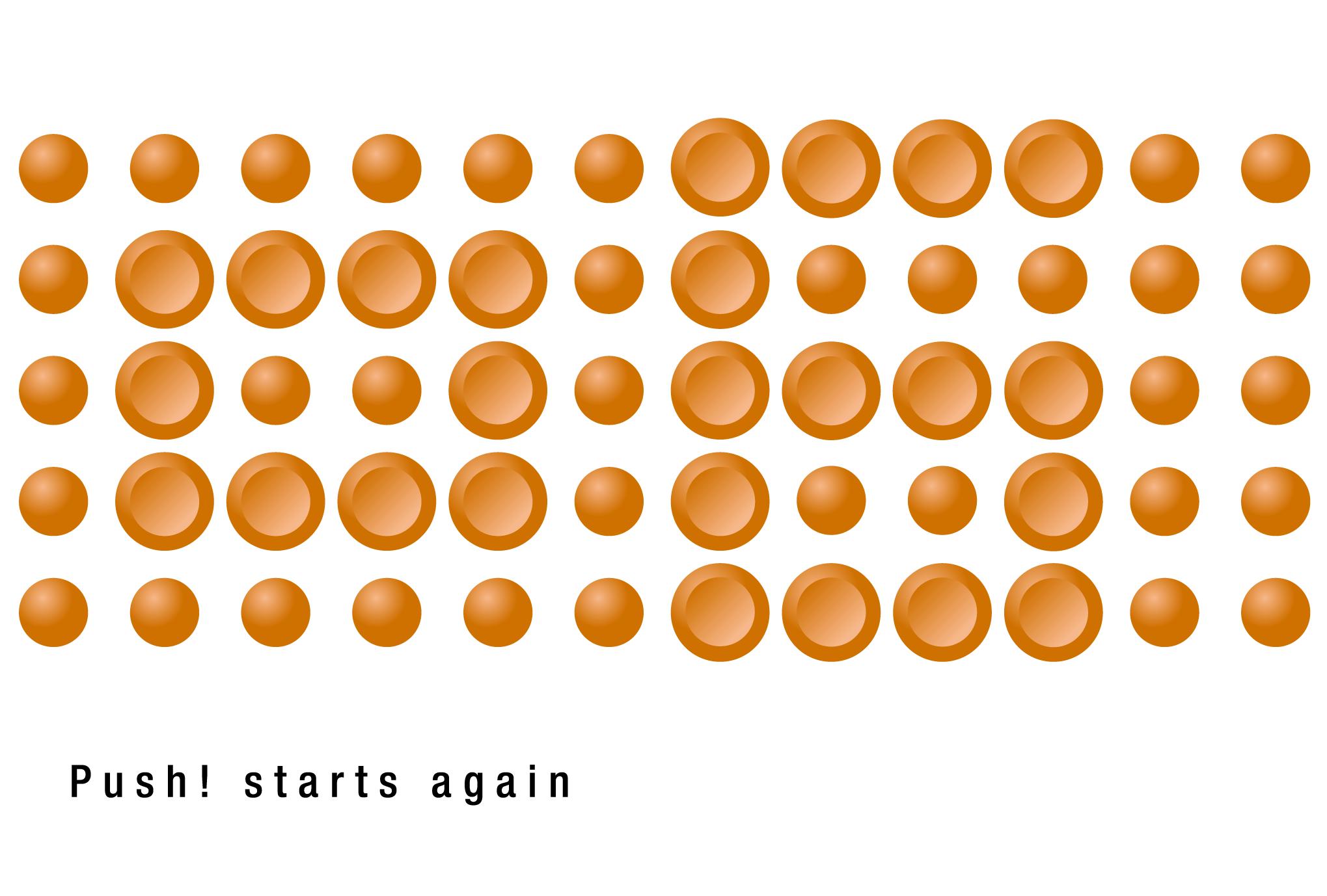2006年賀状05:五行十二列 '06のダウンロード画像