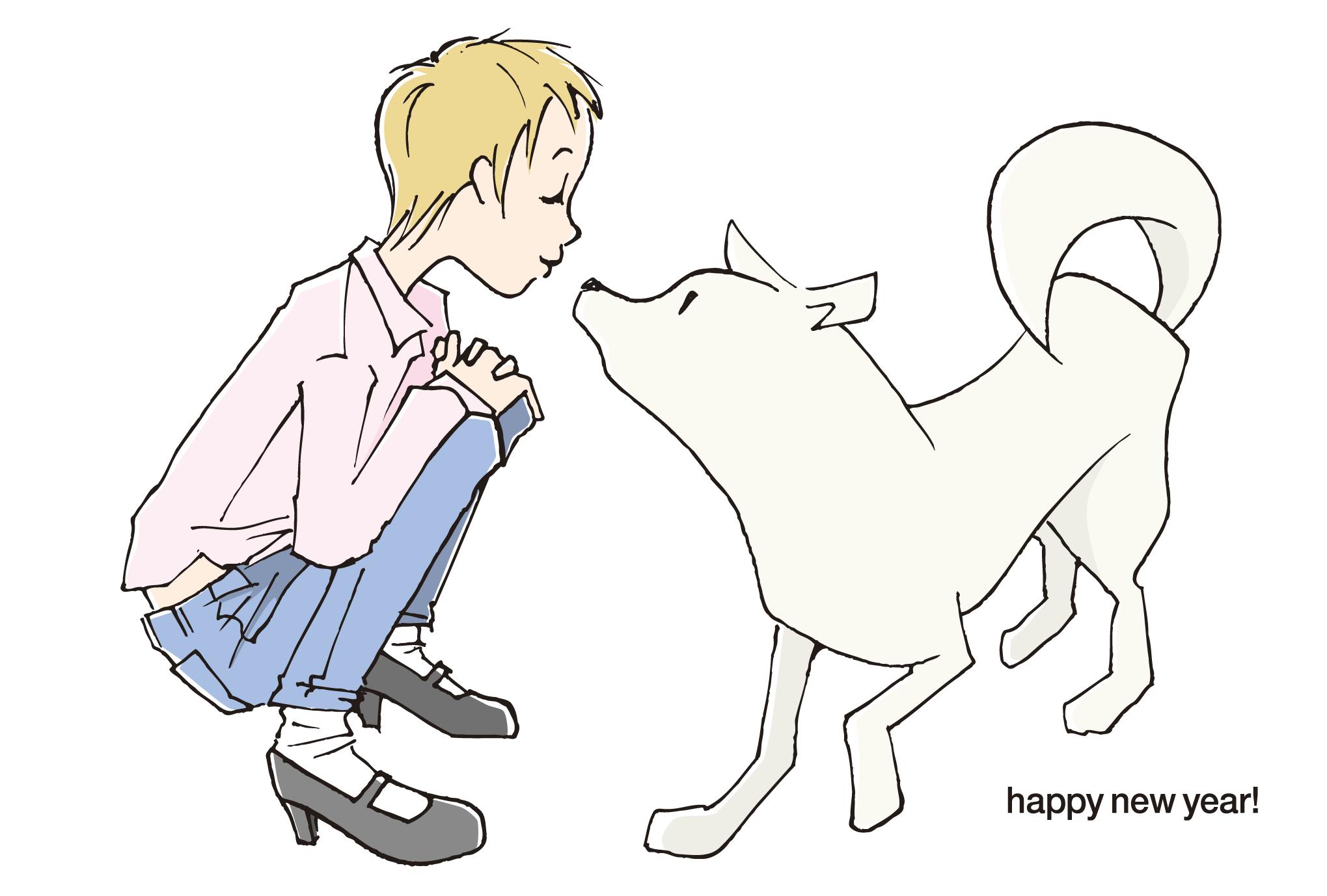 2006年賀状17:White dogのダウンロード画像