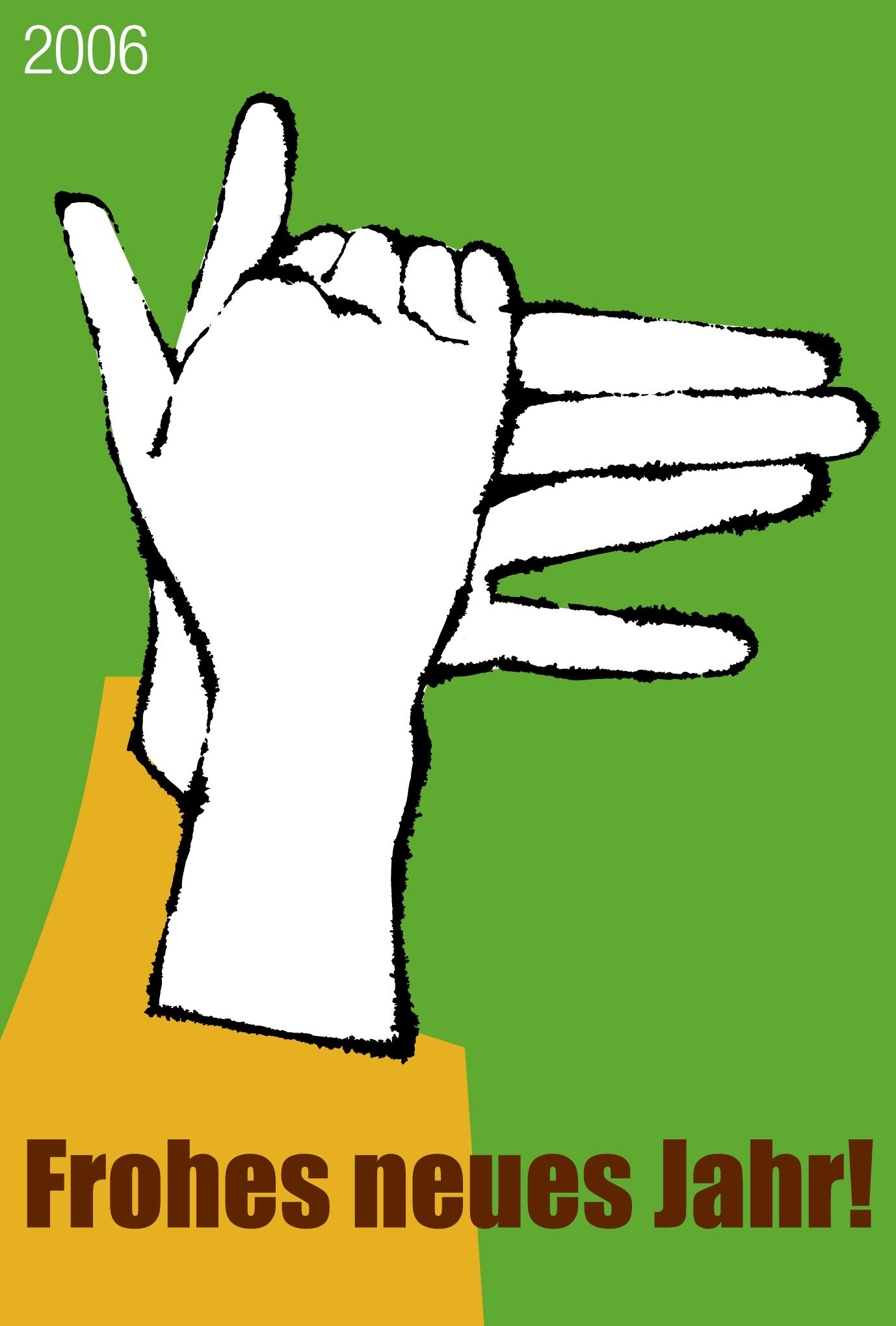 2006年賀状28:Hand made dog / Germanのダウンロード画像