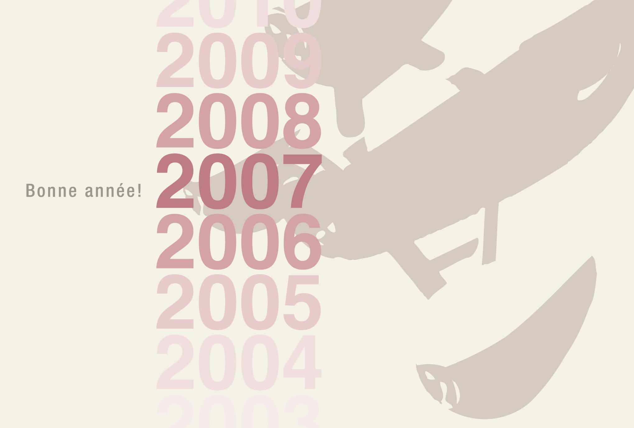 2007年賀状02:Gradation 2007のダウンロード画像