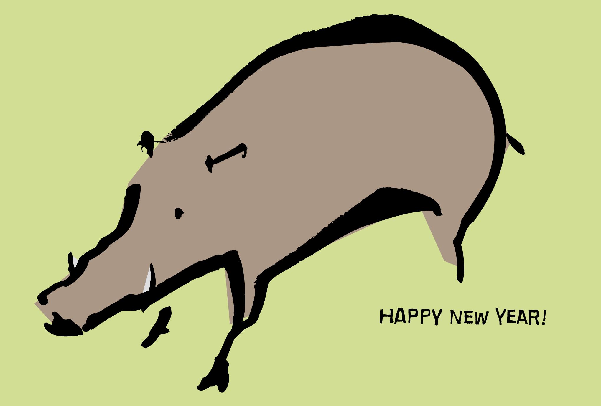2007年賀状10:Wild boar / 2のダウンロード画像