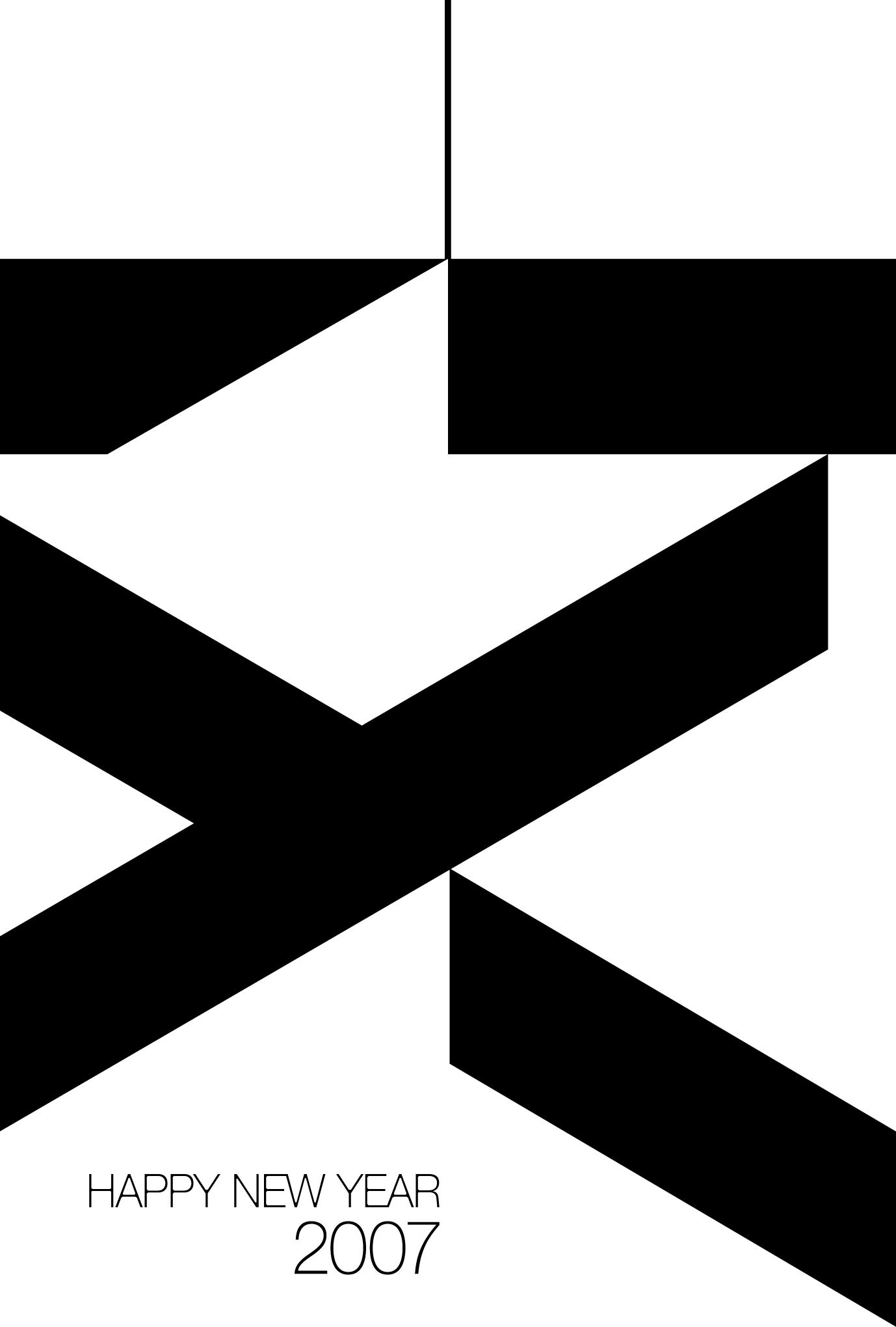 2007年賀状15:亥の図案 2007 / 黒のダウンロード画像