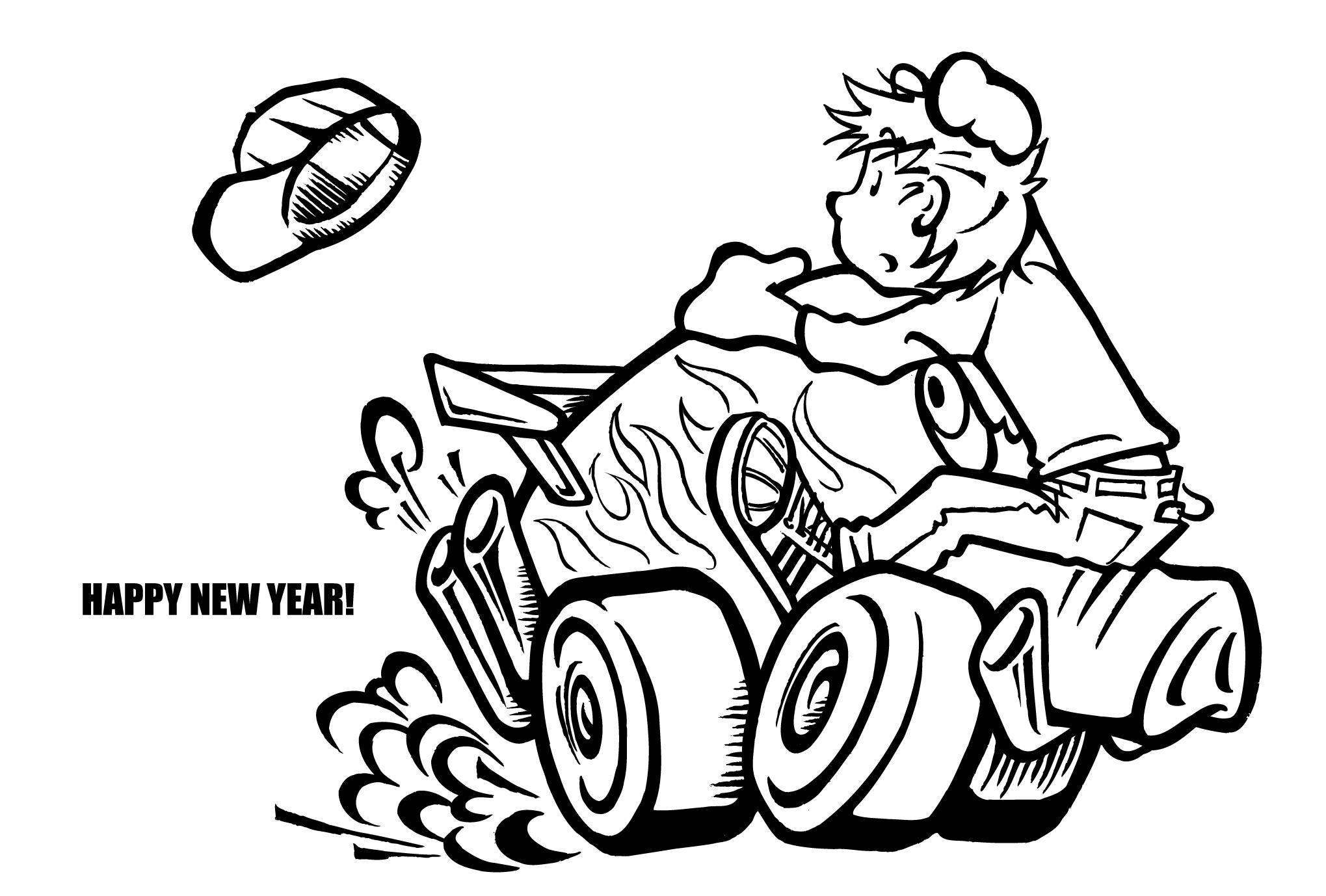 2007年賀状20:Go Go Boar Boyのダウンロード画像