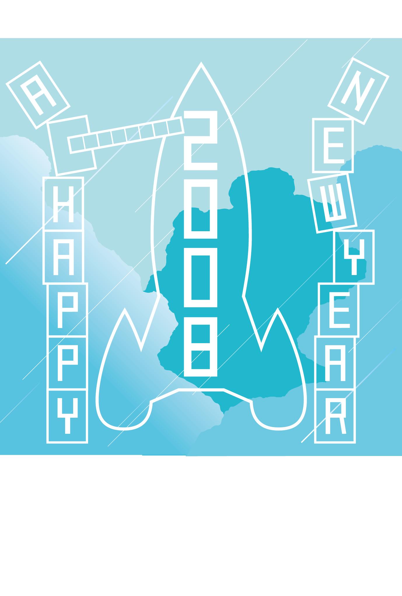 2008年賀状01:New year rocketのダウンロード画像