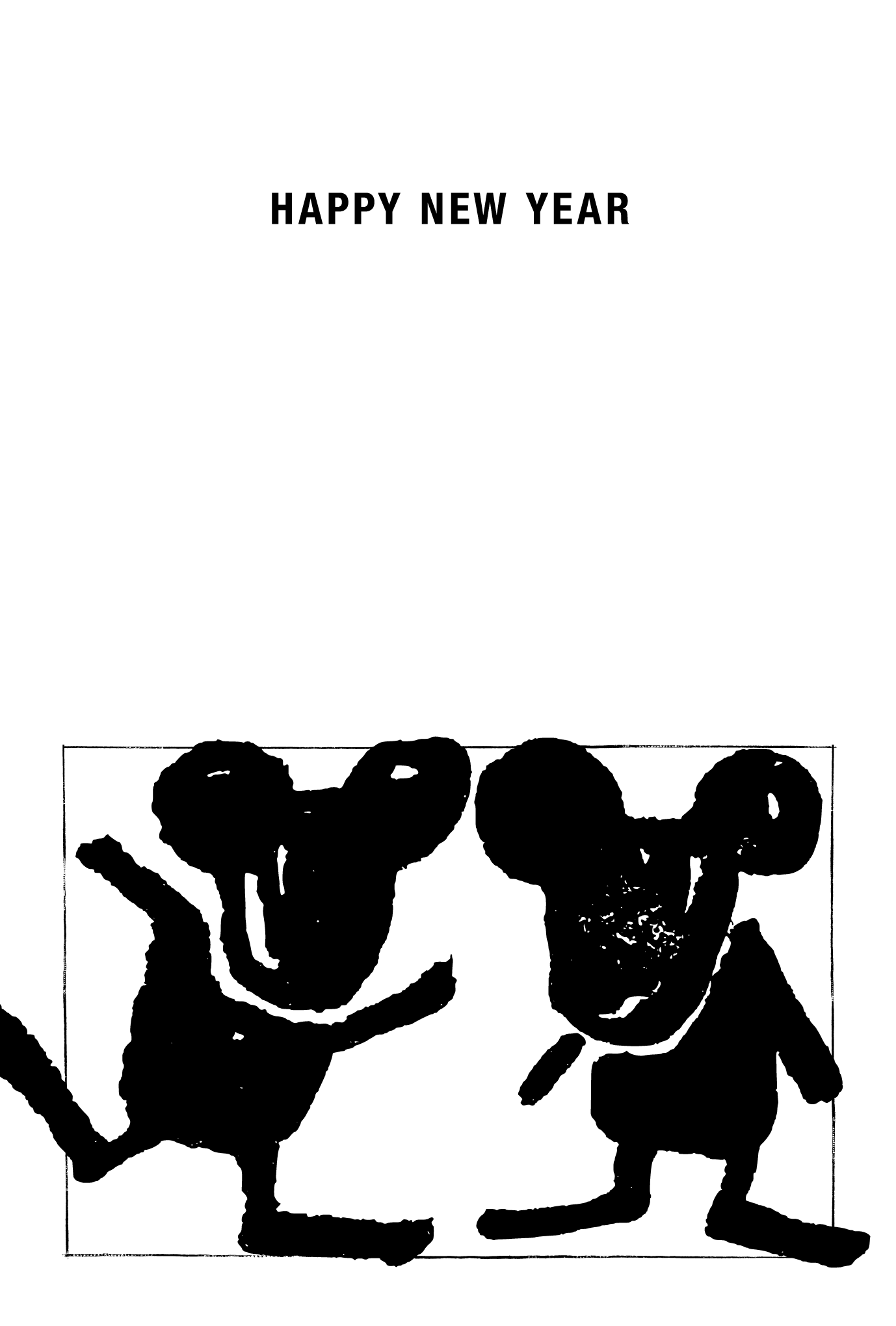 2008年賀状06:ねずみのコンビのダウンロード画像