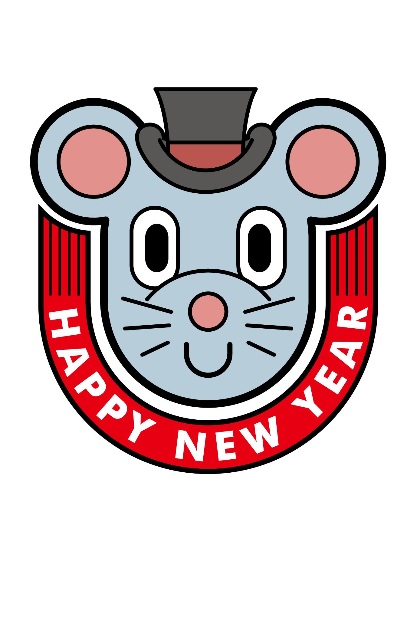 2008年賀状09:Mouse emblemのダウンロード画像