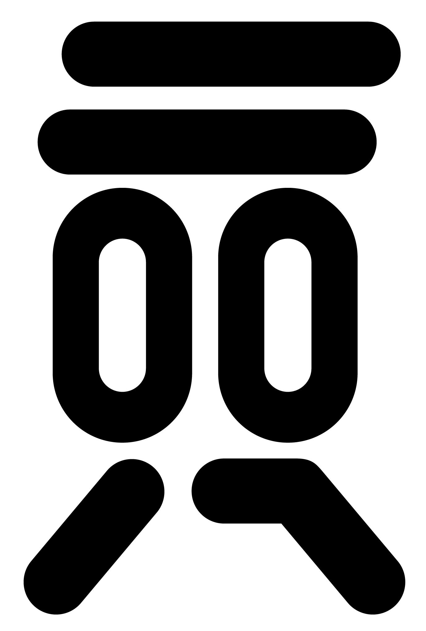 2008年賀状10:二〇〇八おじさんのダウンロード画像