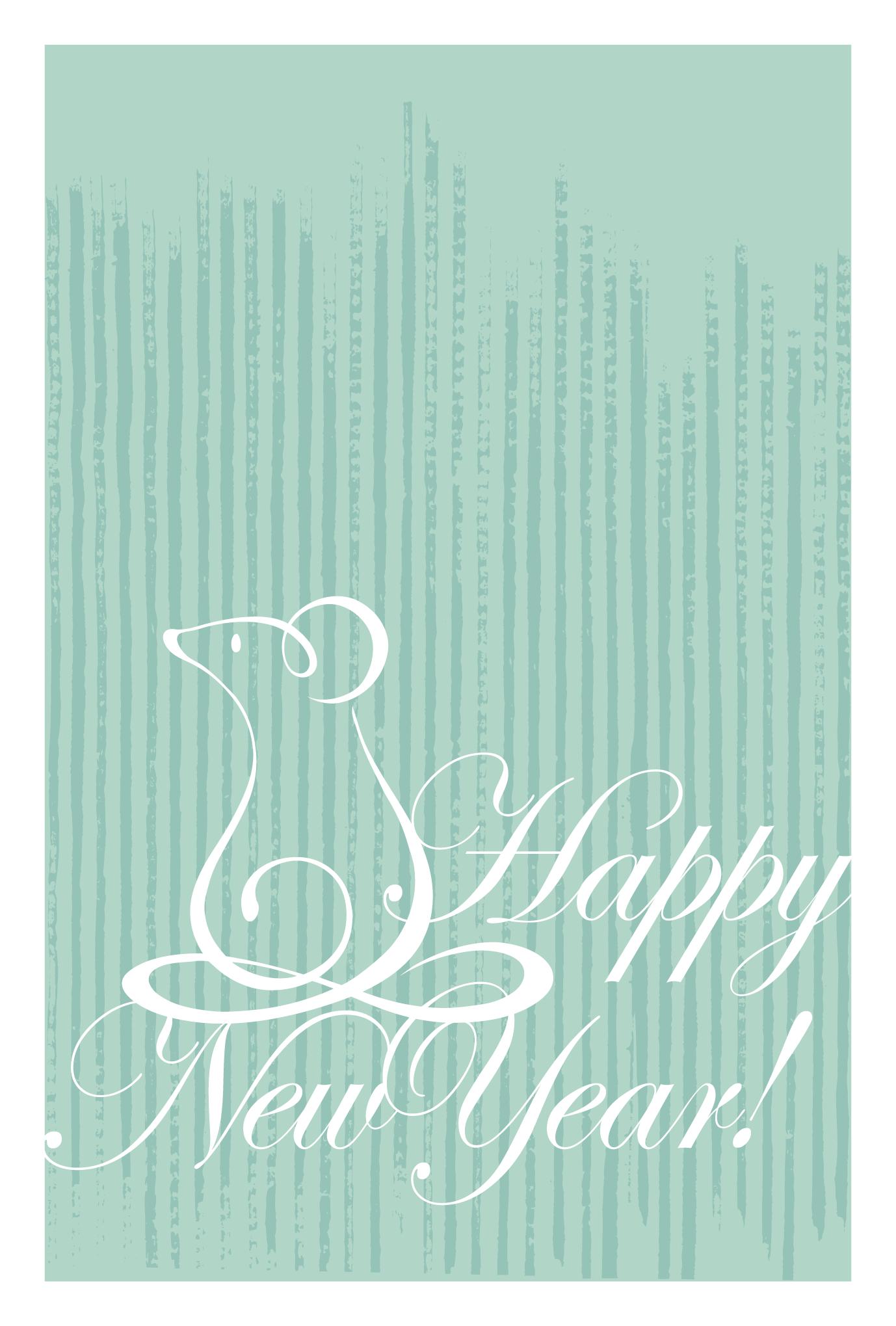 2008年賀状23:Mouse calligraphy / 1のダウンロード画像