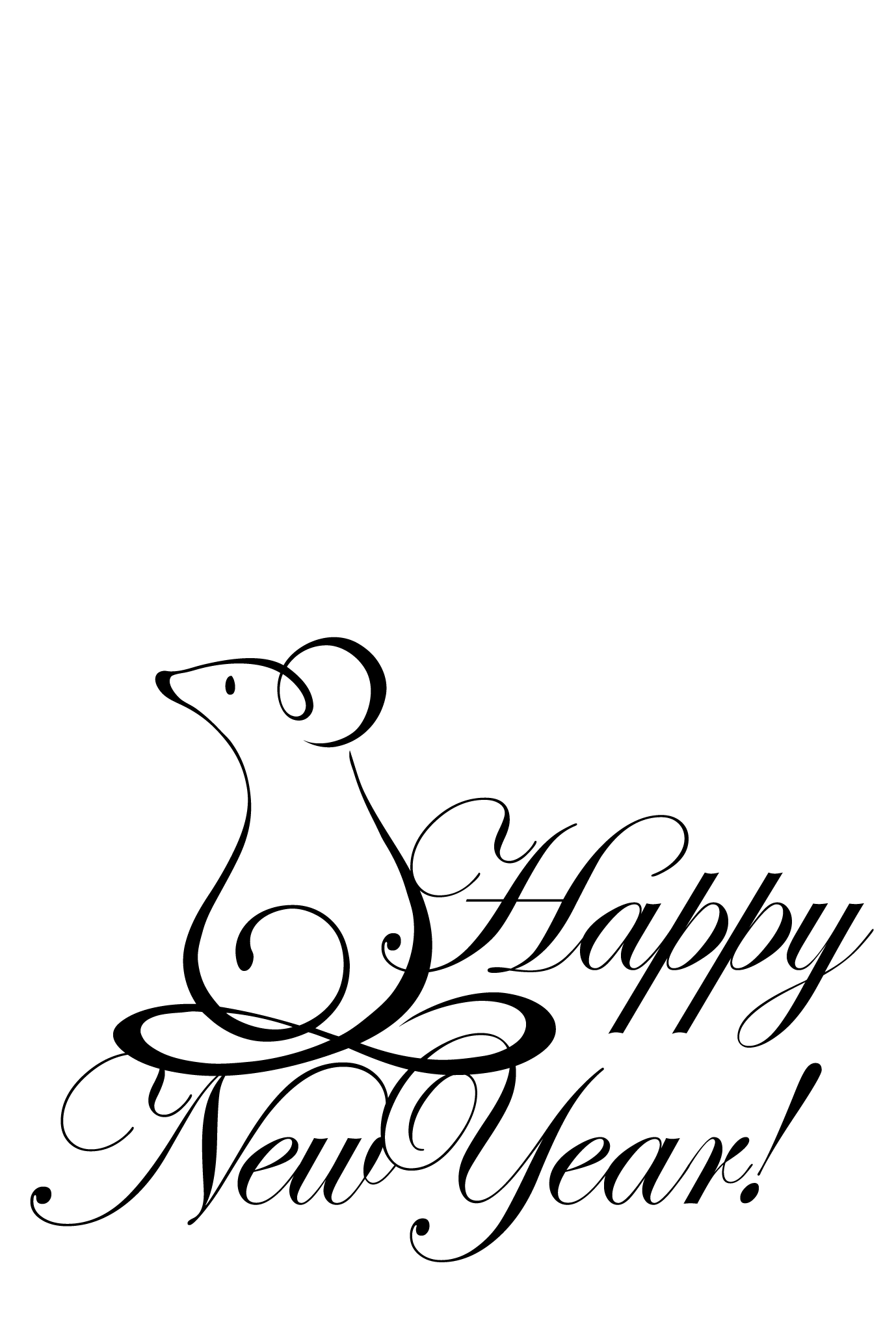 2008年賀状24:Mouse calligraphy / 2のダウンロード画像