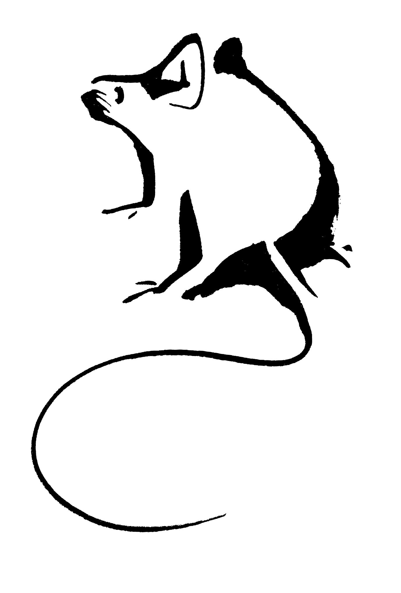 2008年賀状28:ねずみ / 2のダウンロード画像