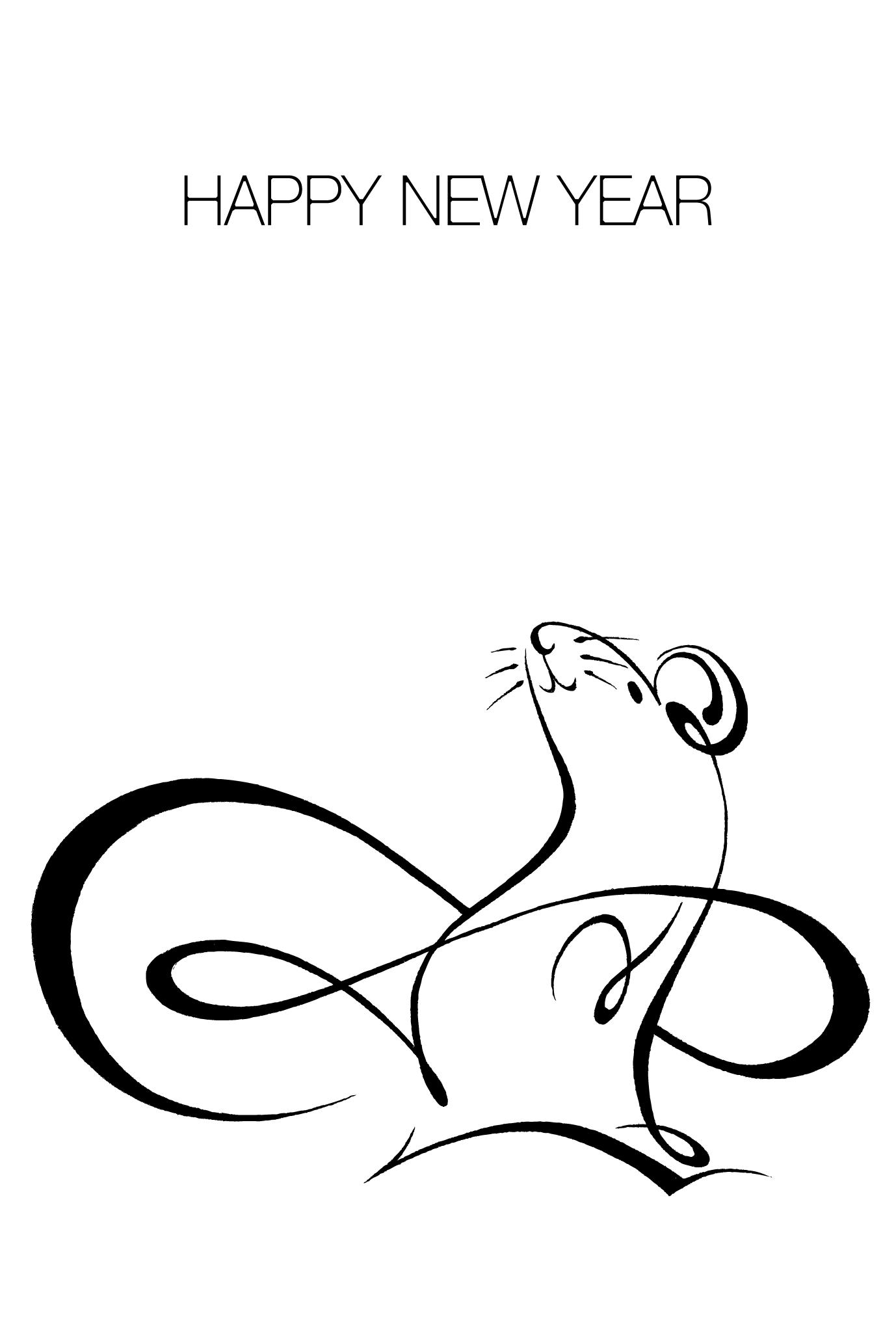 2008年賀状29:Mouse calligraphy / 3のダウンロード画像
