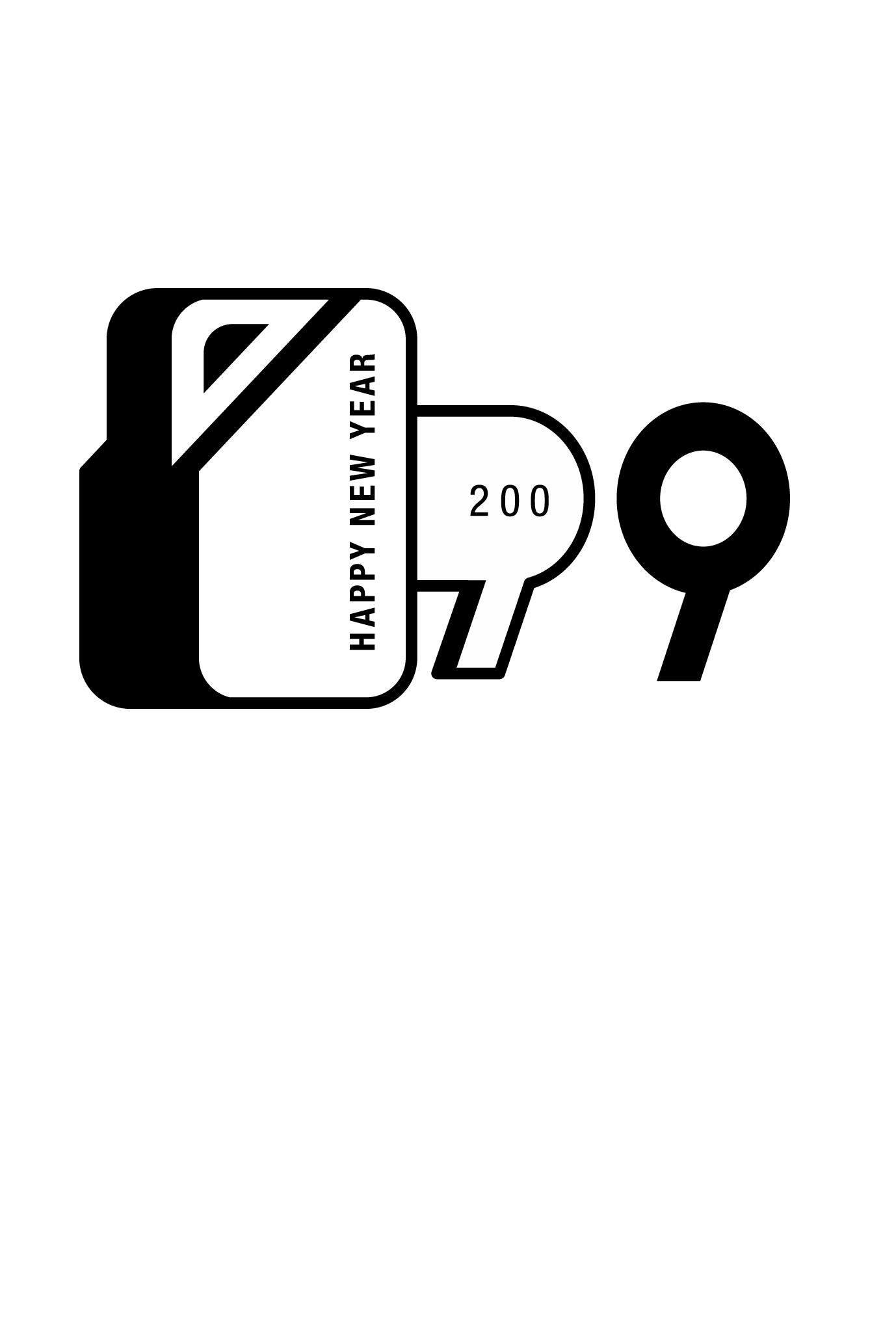 2009年賀状22:New Year's Keyのダウンロード画像