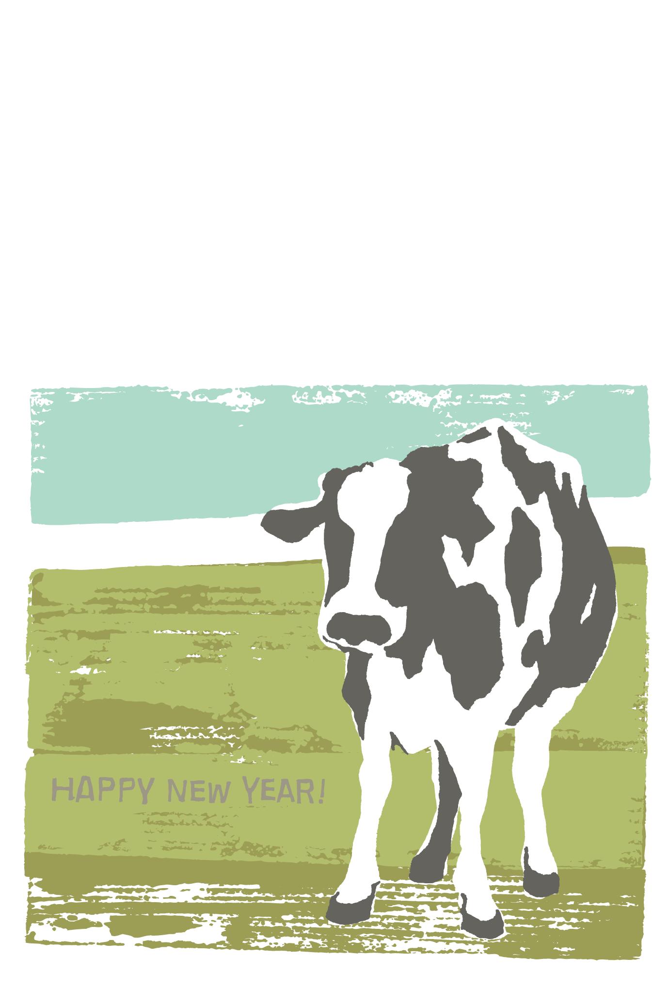 2009年賀状27:Calfのダウンロード画像