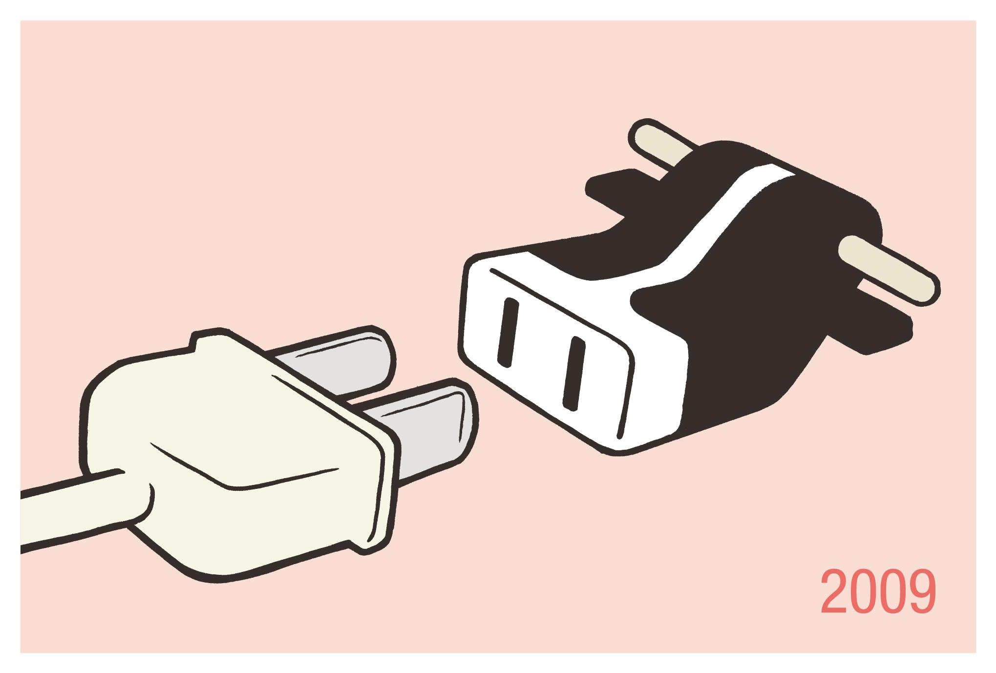 2009年賀状28:牛のコンセントのダウンロード画像