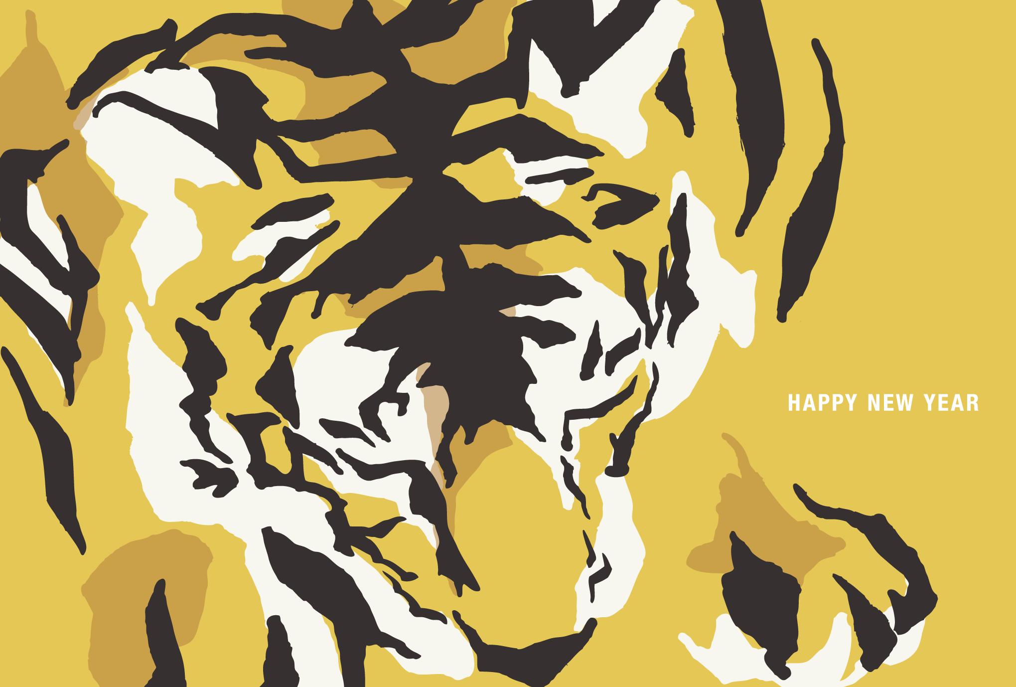 2010年賀状07:Tigerのダウンロード画像