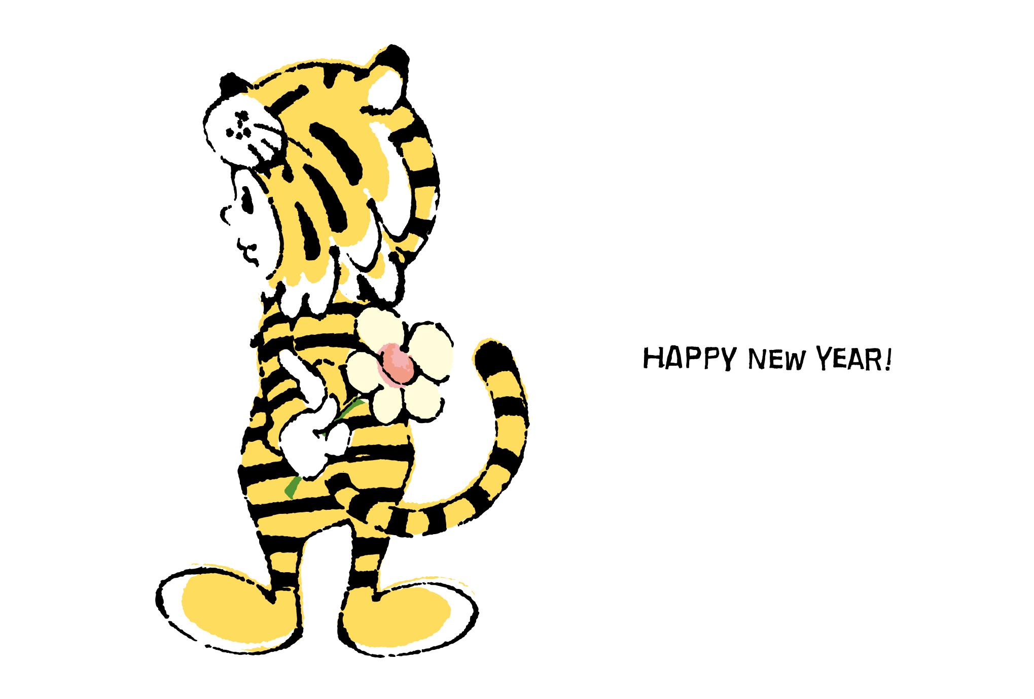 2010年賀状22:TIGER GIRL / 1のダウンロード画像