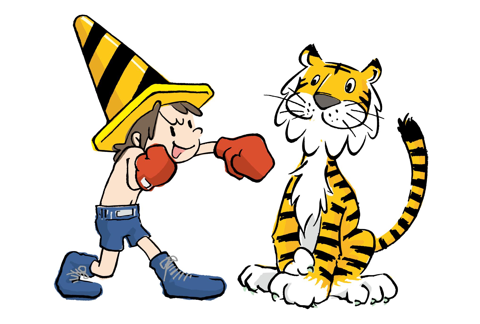 2010年賀状27:Fighting spiritのダウンロード画像