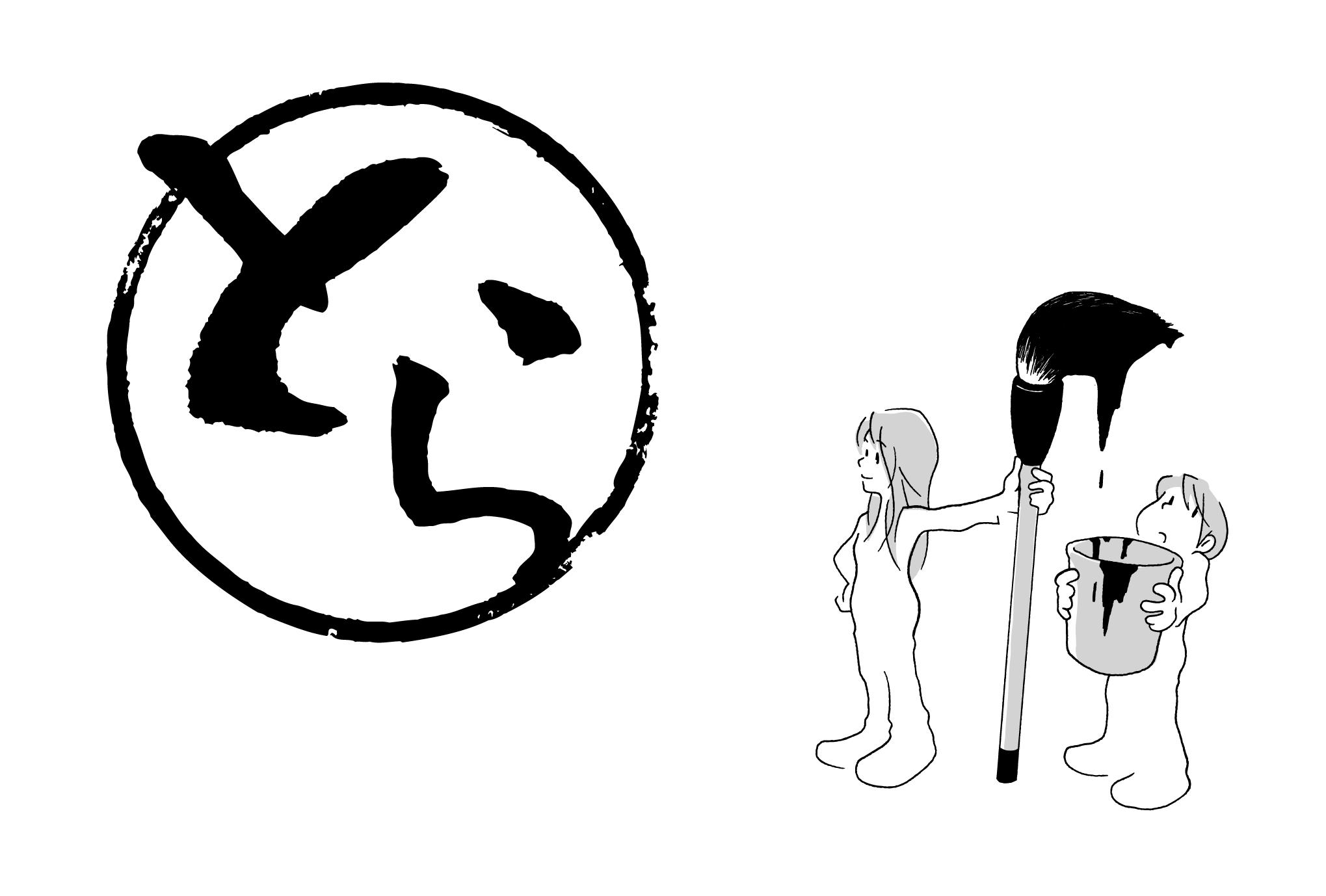 2010年賀状31:お習字のダウンロード画像