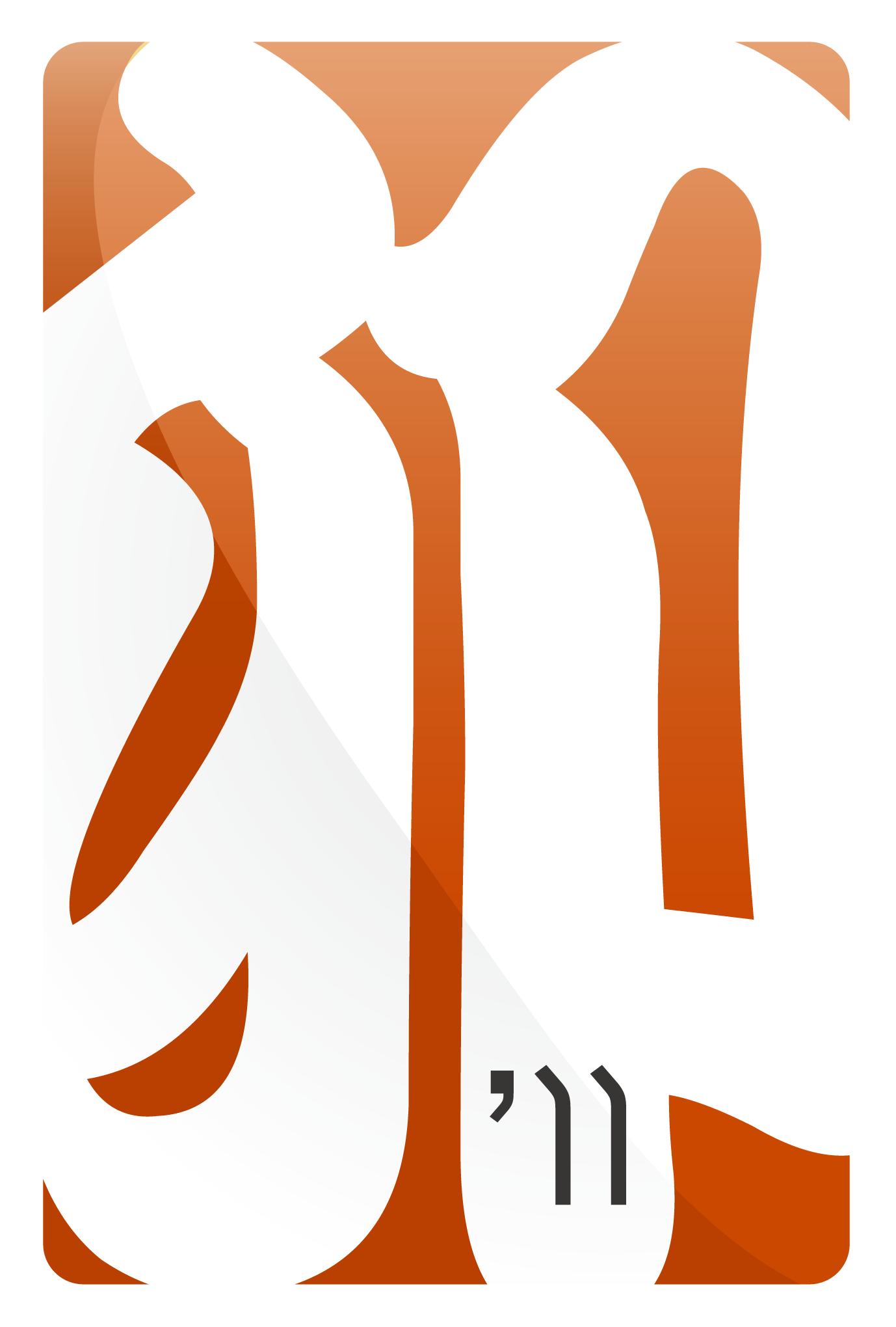 2011年賀状03:江戸勘亭流(卯)リッチのダウンロード画像