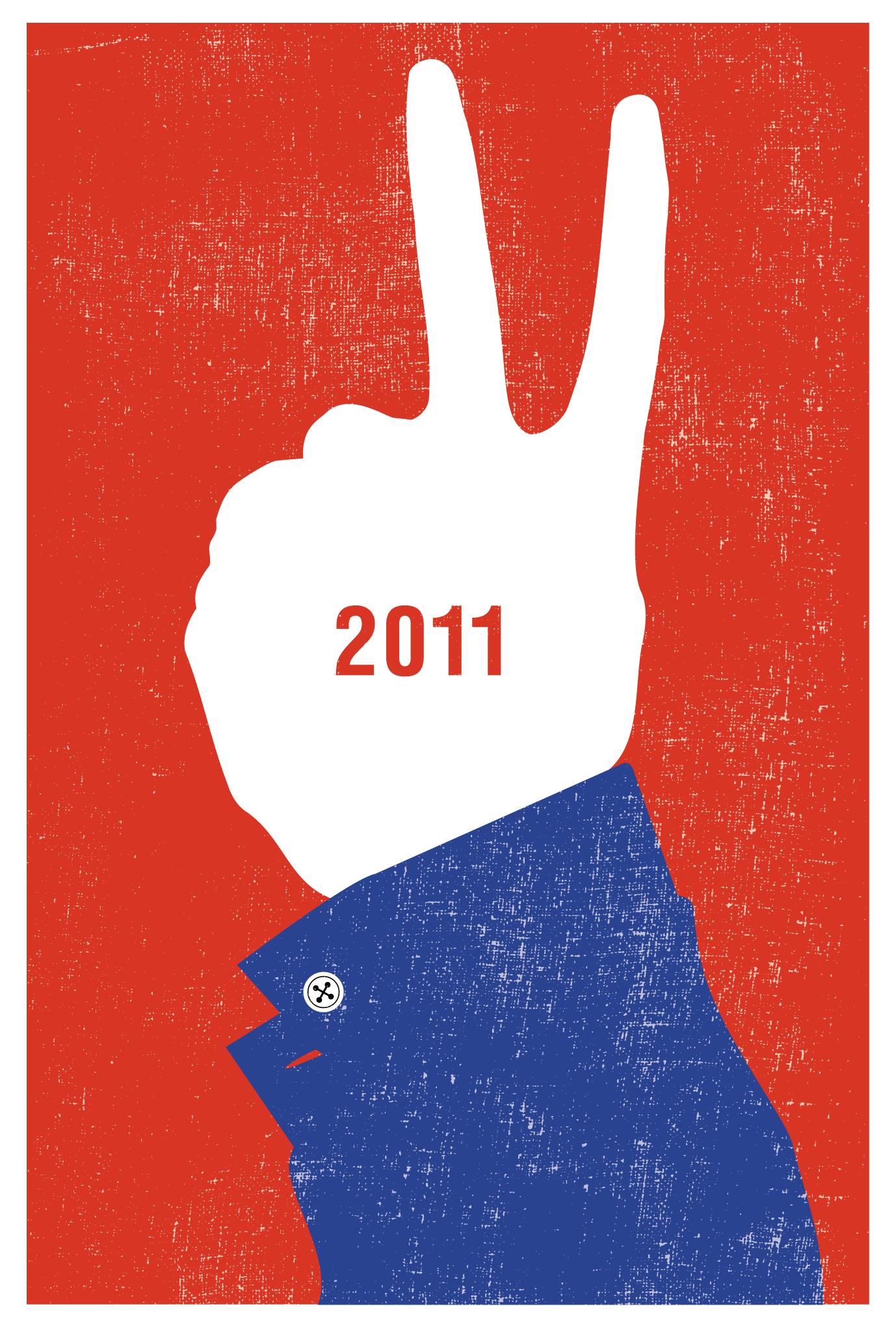 2011年賀状05:Peace / 1のダウンロード画像