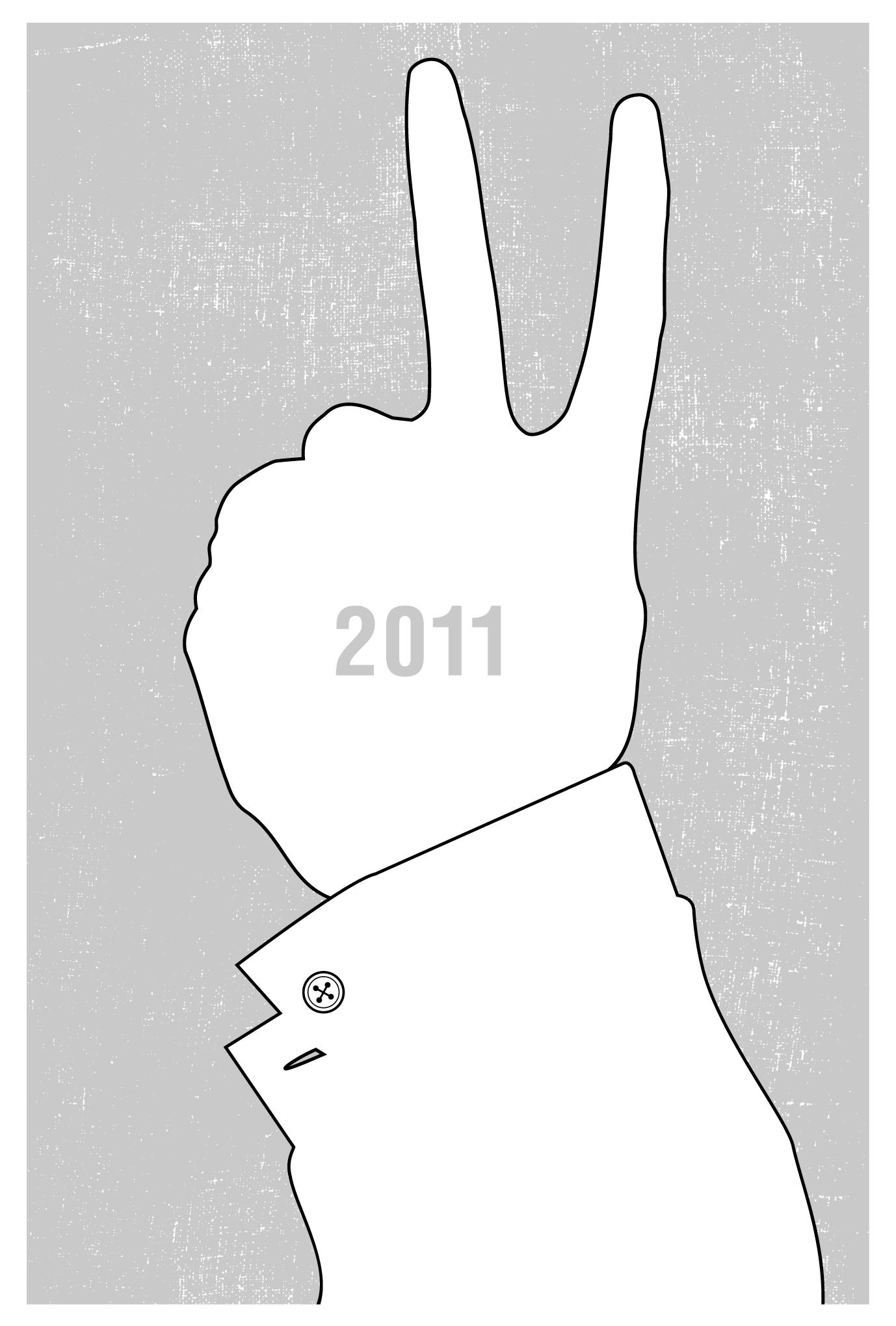 2011年賀状06:Peace / 2のダウンロード画像