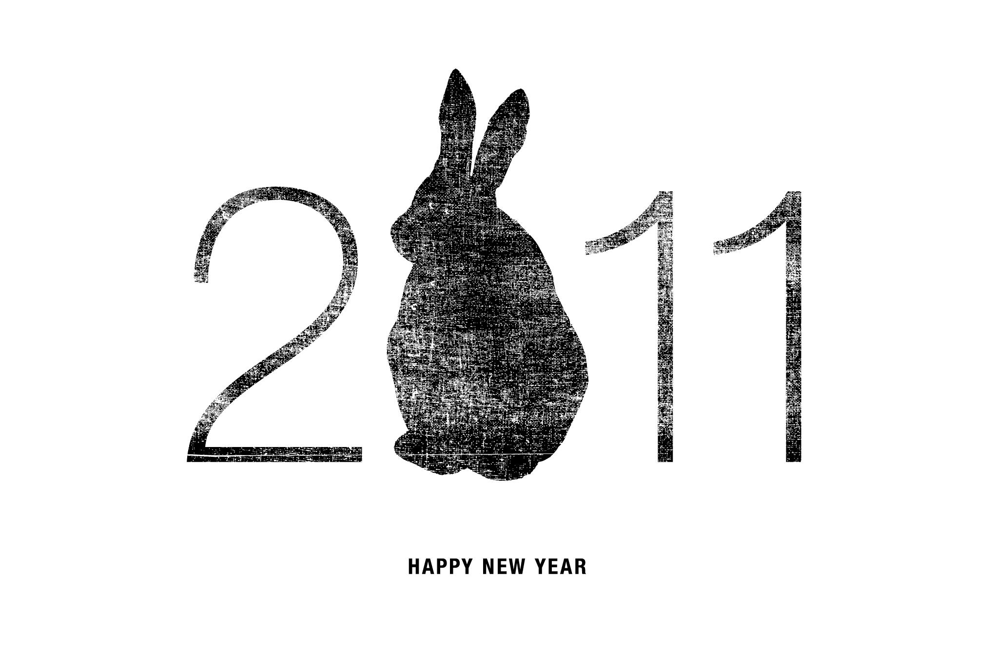 2011年賀状17:Rabbit 2011のダウンロード画像
