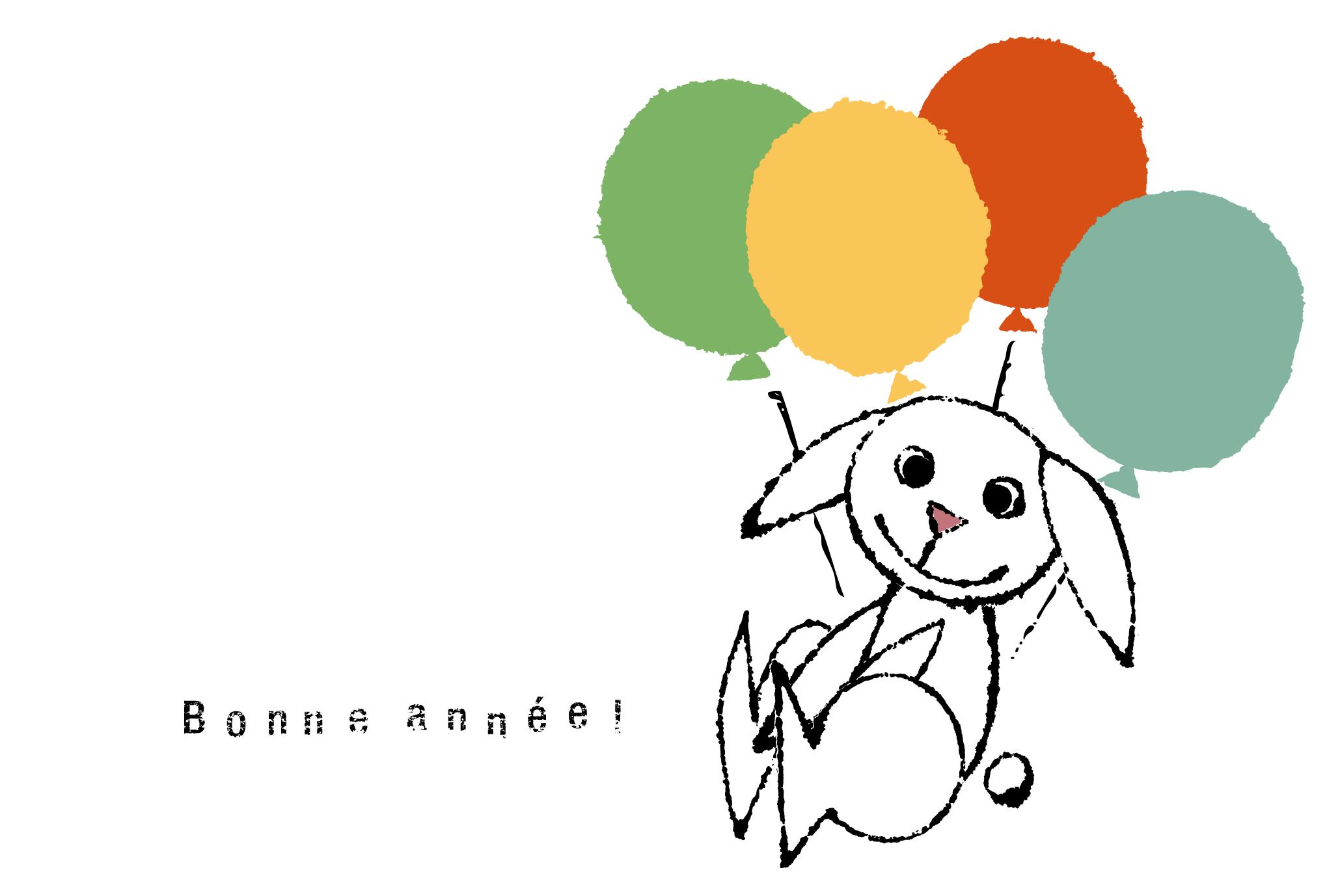 2011年賀状24:Balloon white rabbitのダウンロード画像