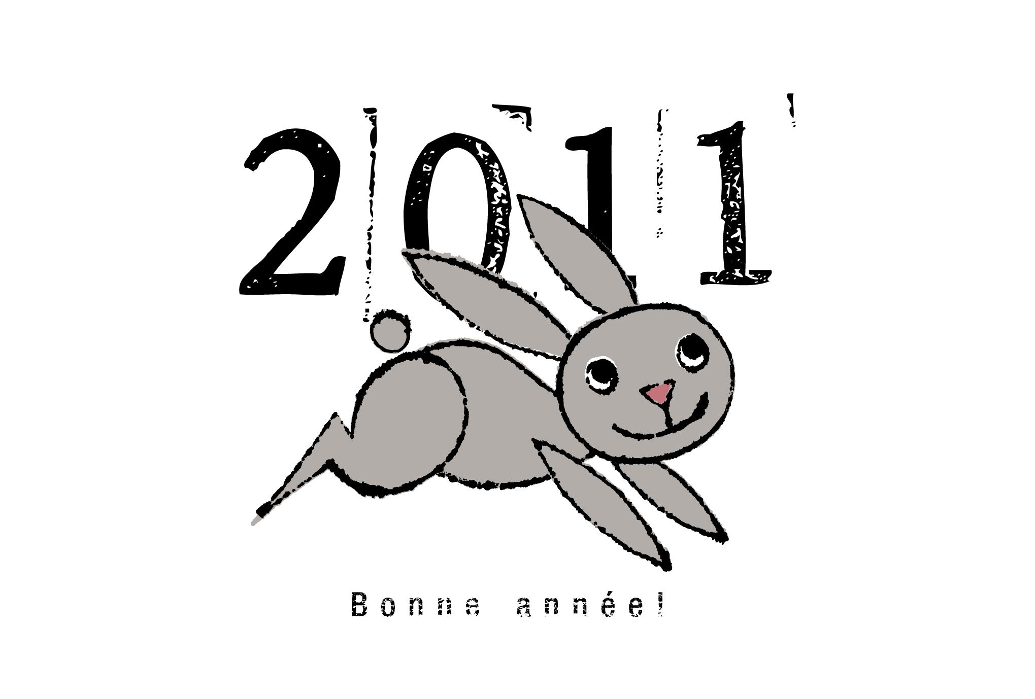 2011年賀状25:Gray rabbit running 2011のダウンロード画像