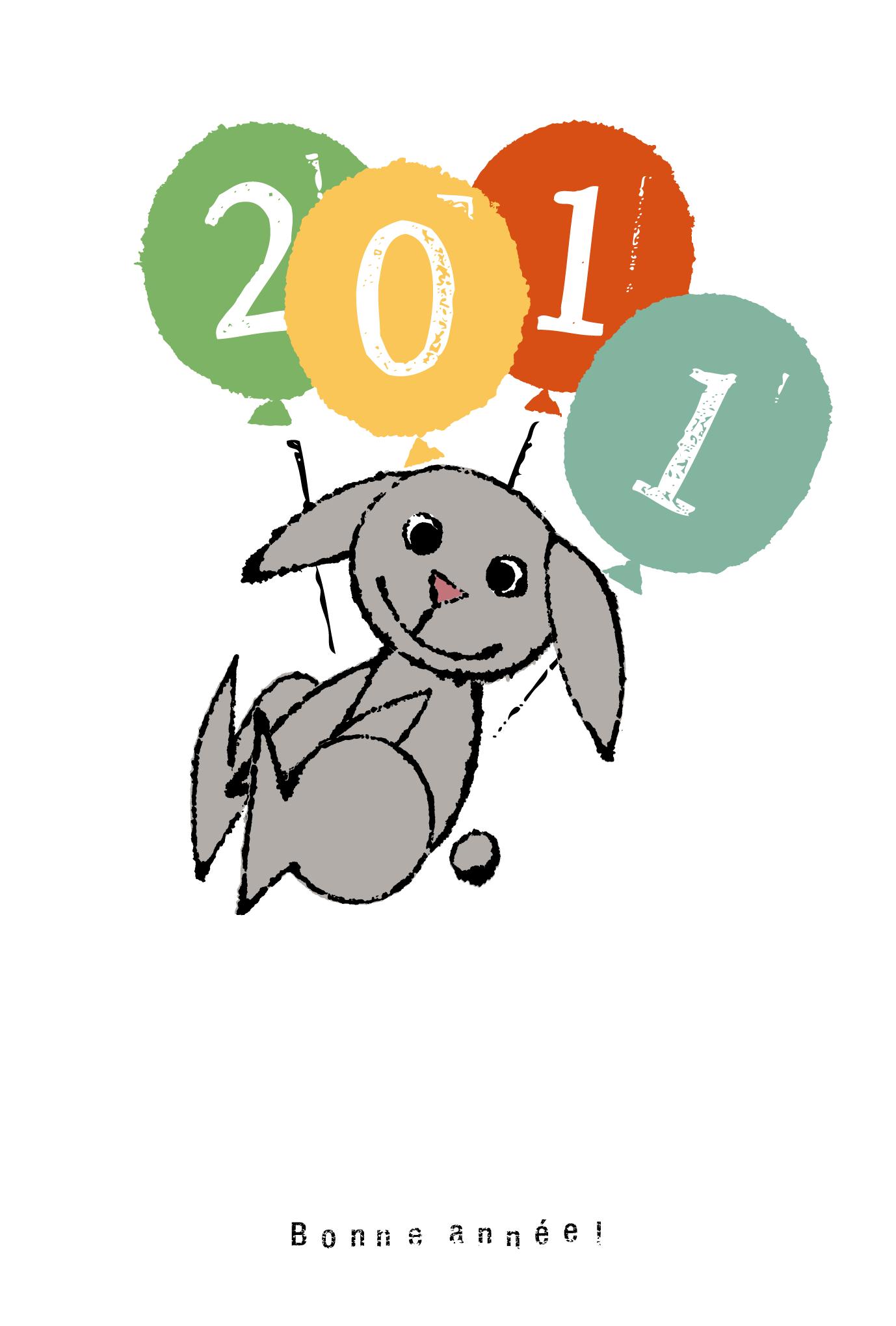 2011年賀状26:Balloon gray rabbitのダウンロード画像