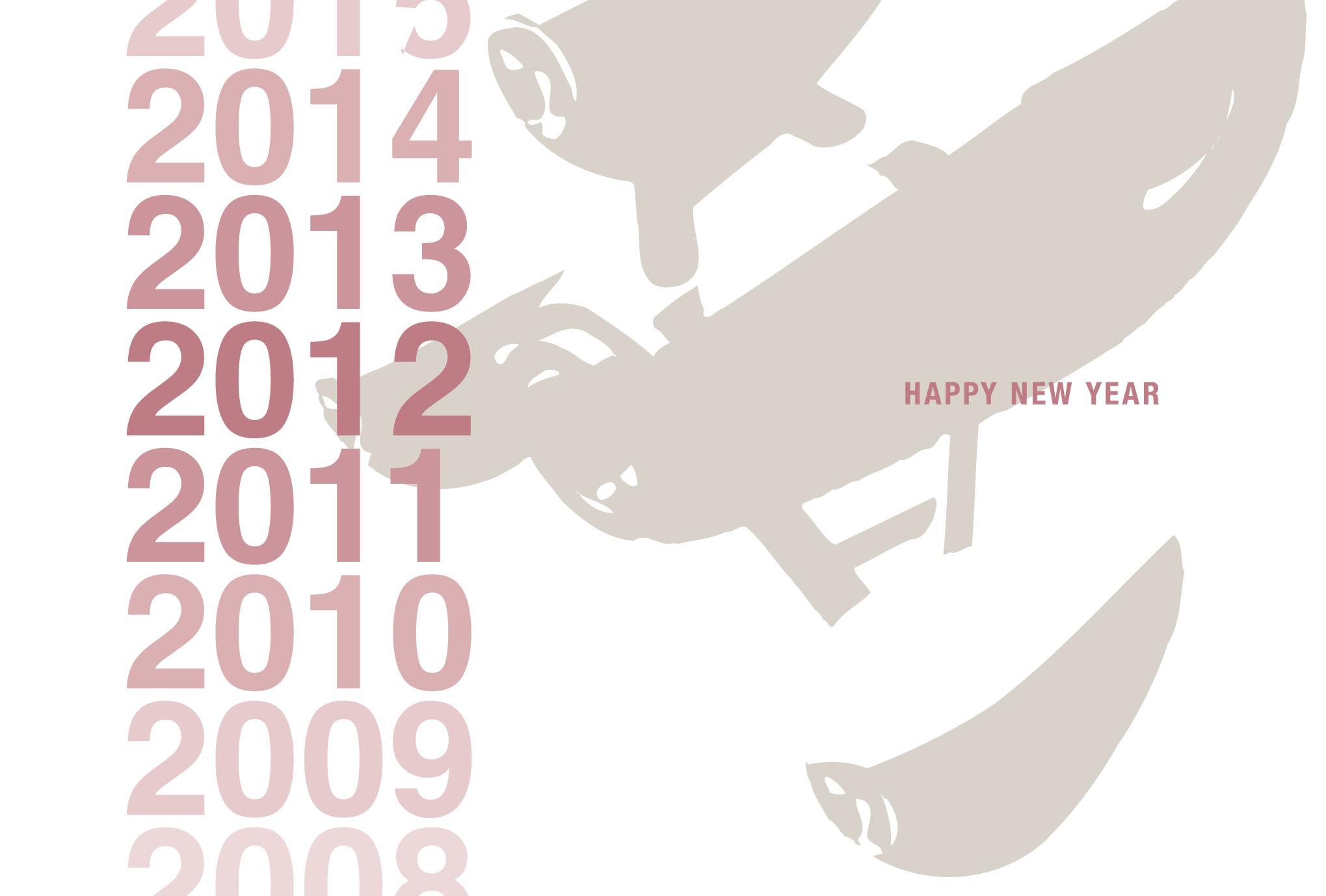2012年賀状01:Gradation 2012のダウンロード画像