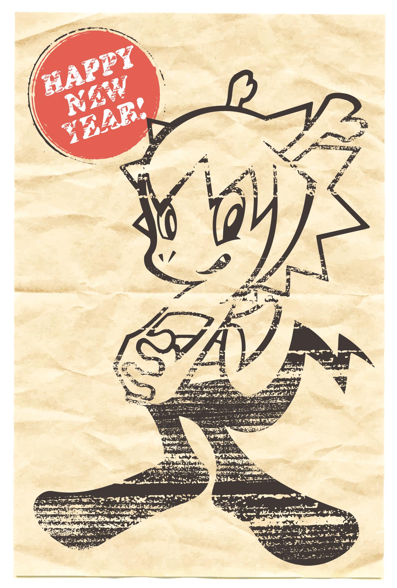 2012年賀状22:Dragon girl / modifyのダウンロード画像
