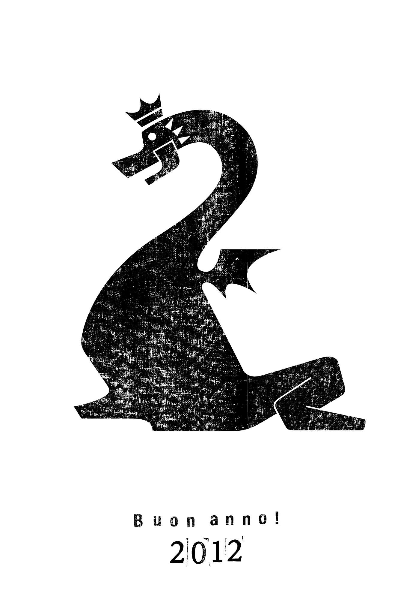 2012年賀状23:Dragon crestのダウンロード画像