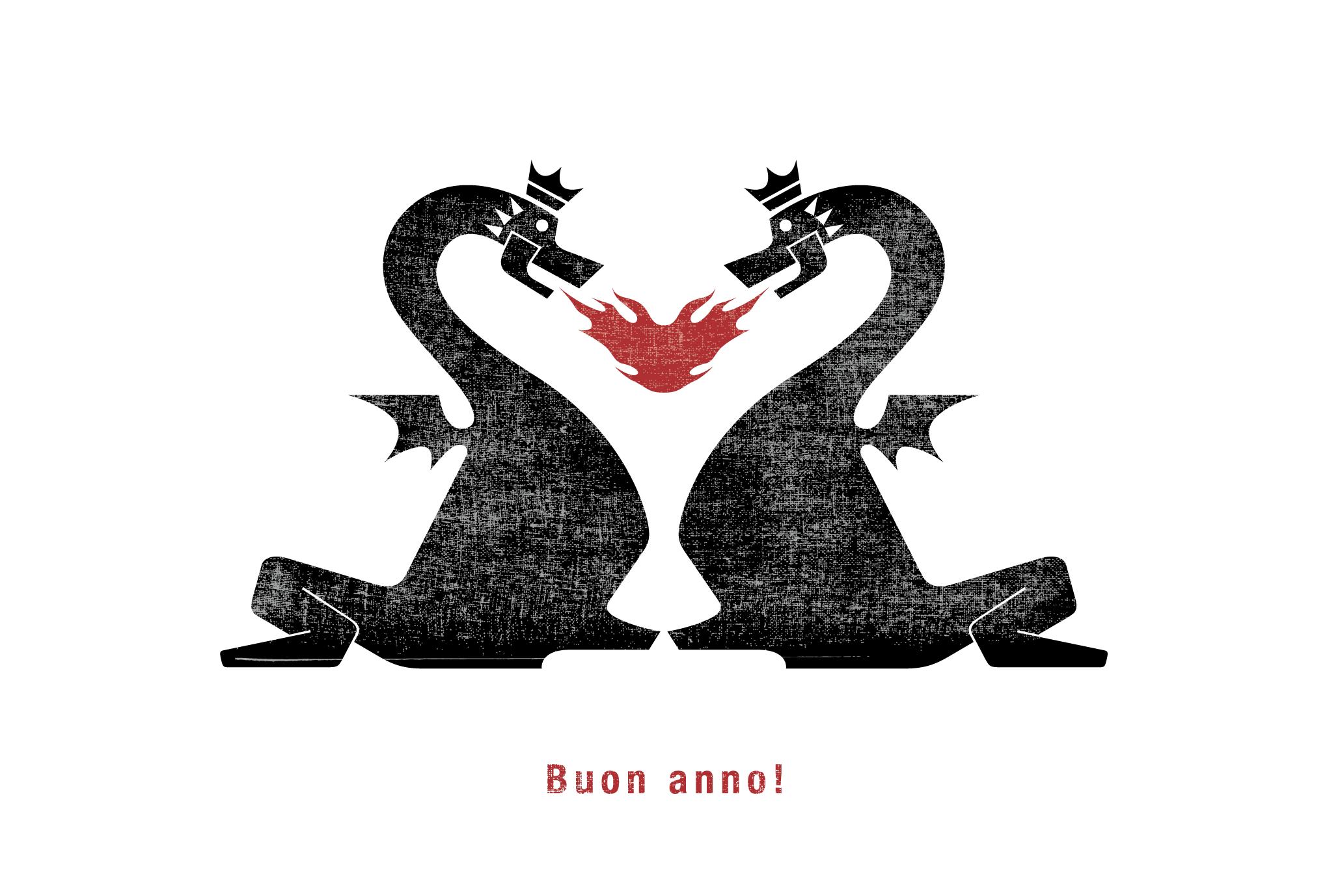 2012年賀状24:Dragon heartのダウンロード画像